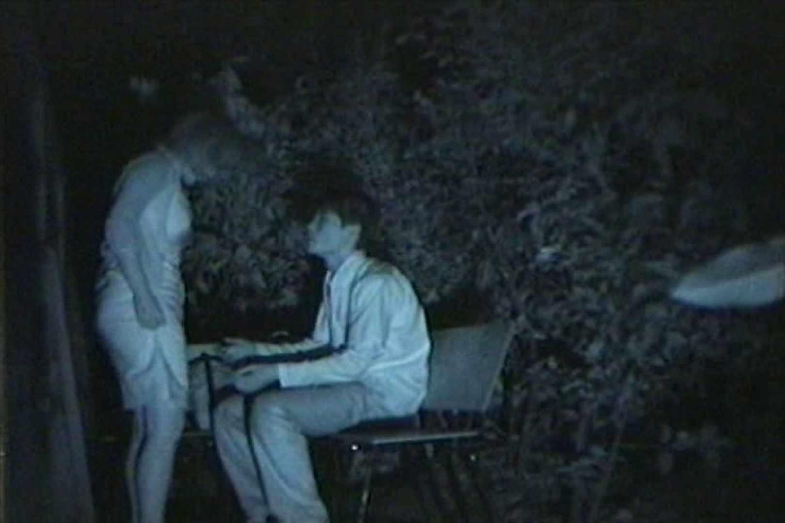 闇の仕掛け人 無修正版 Vol.24 ラブホテル隠し撮り ヌード画像 101pic 89