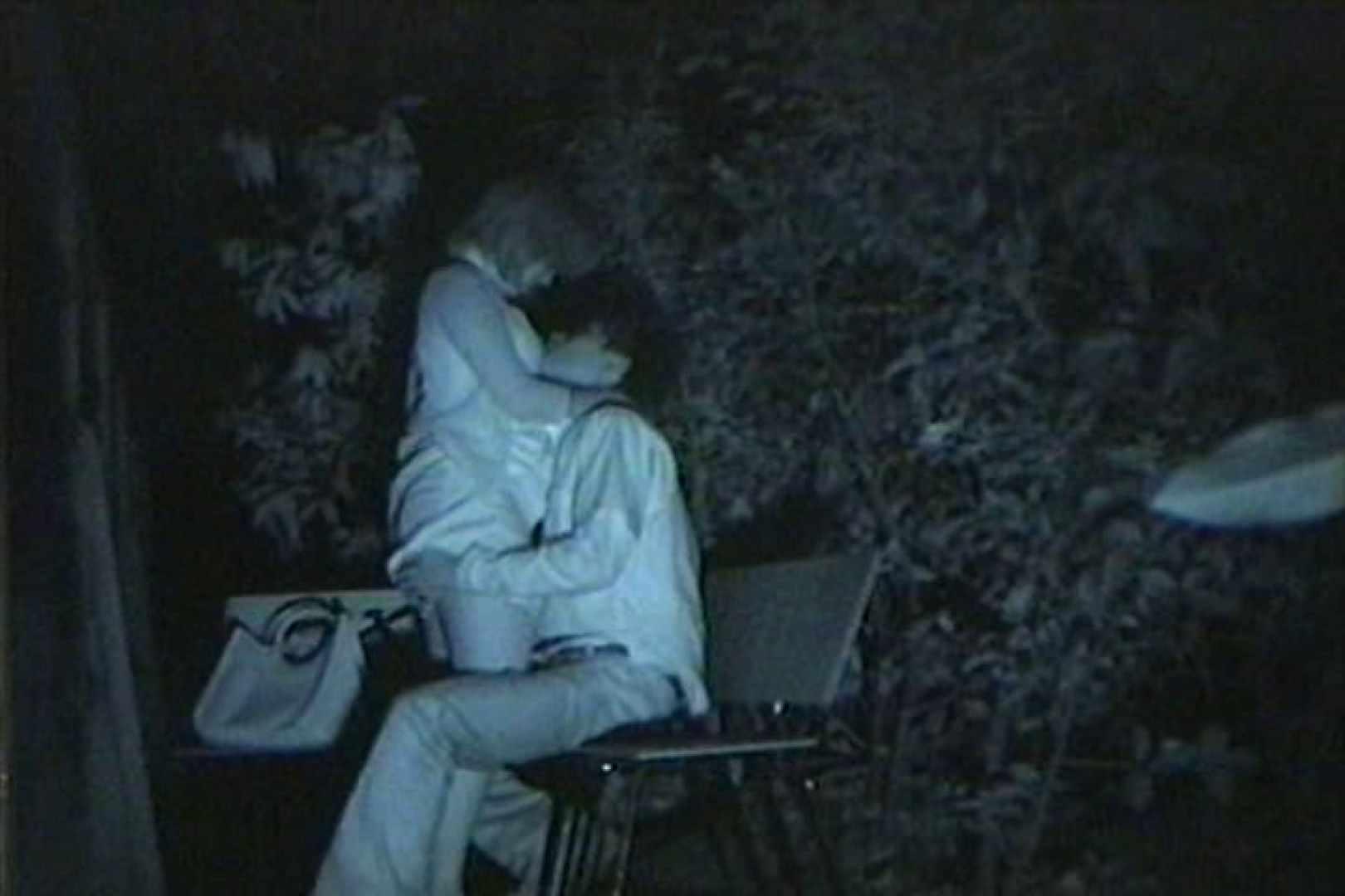 闇の仕掛け人 無修正版 Vol.24 カップル オメコ動画キャプチャ 101pic 97