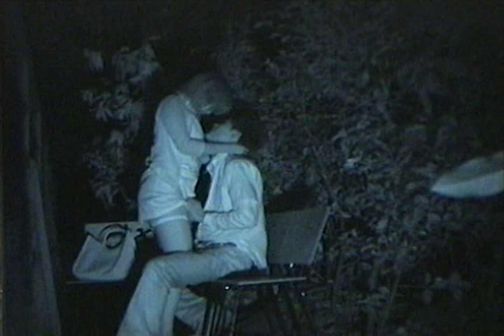 闇の仕掛け人 無修正版 Vol.24 ホテル隠し撮り 隠し撮りオマンコ動画紹介 101pic 98