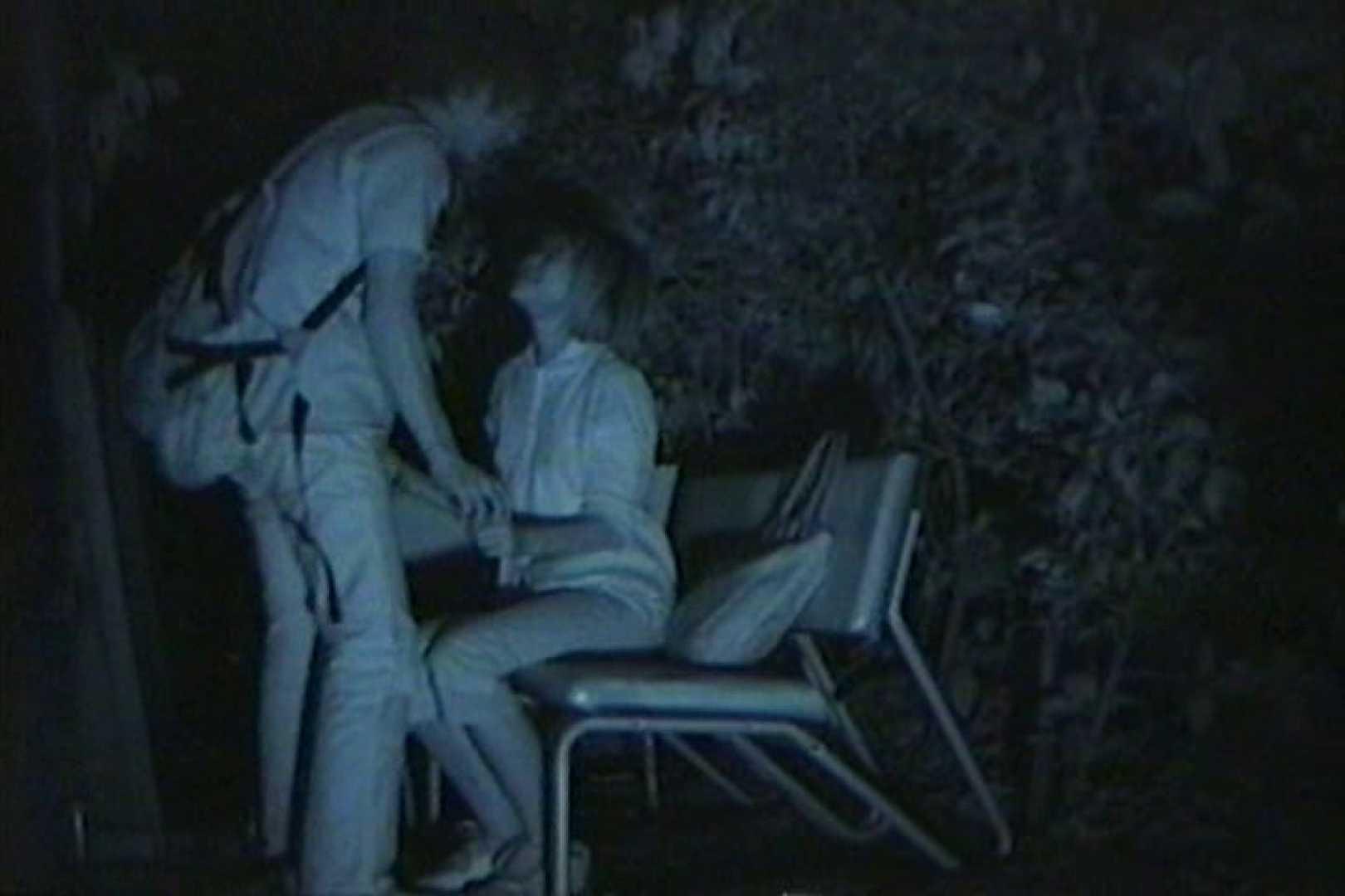 闇の仕掛け人 無修正版 Vol.25 美しいOLの裸体 | 0  102pic 1