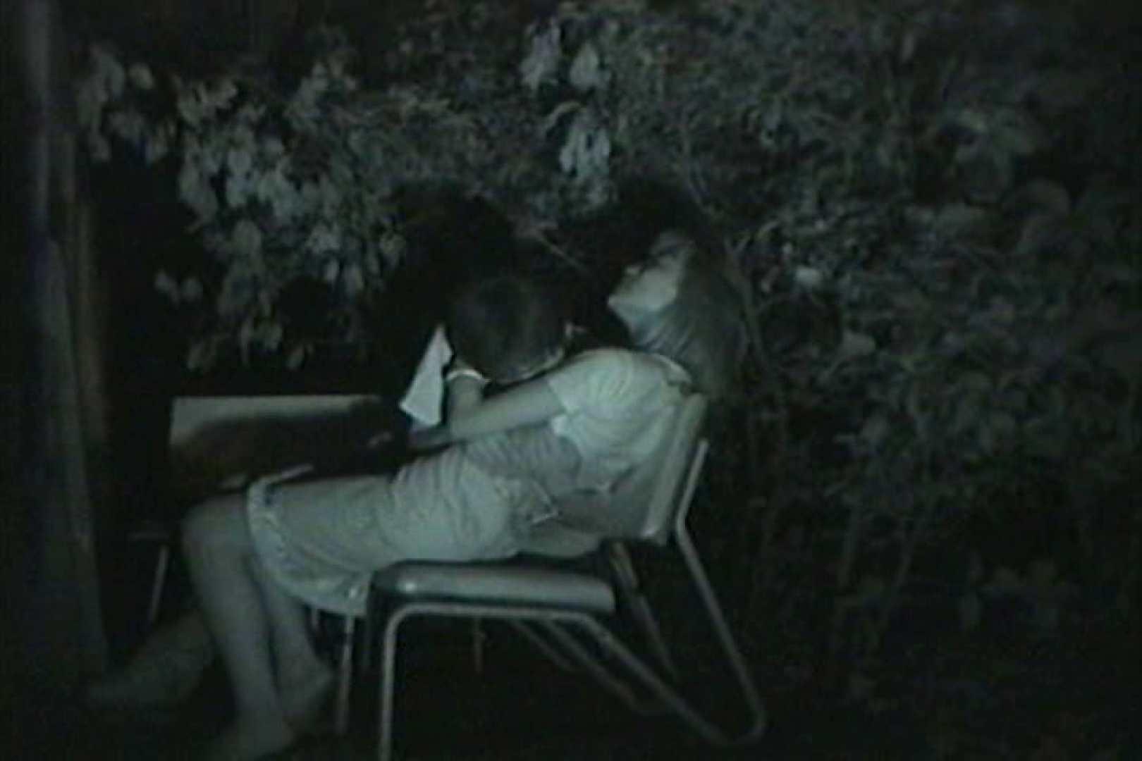 闇の仕掛け人 無修正版 Vol.25 美しいOLの裸体  102pic 10