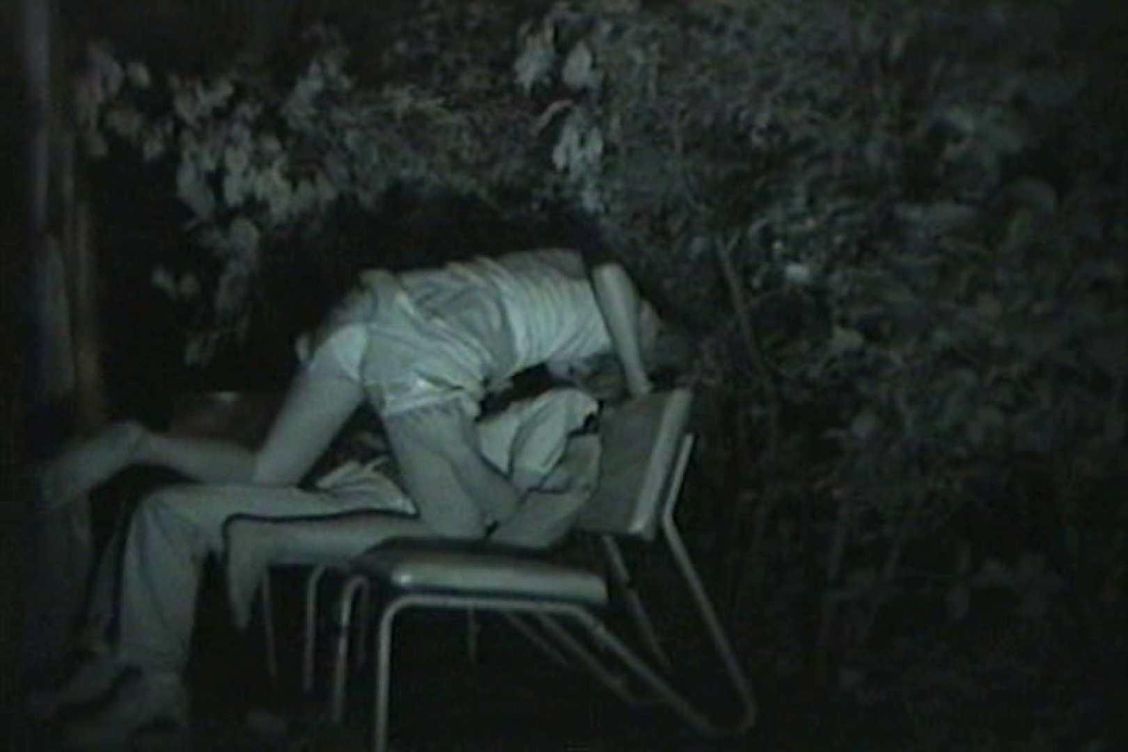 闇の仕掛け人 無修正版 Vol.25 美しいOLの裸体  102pic 12