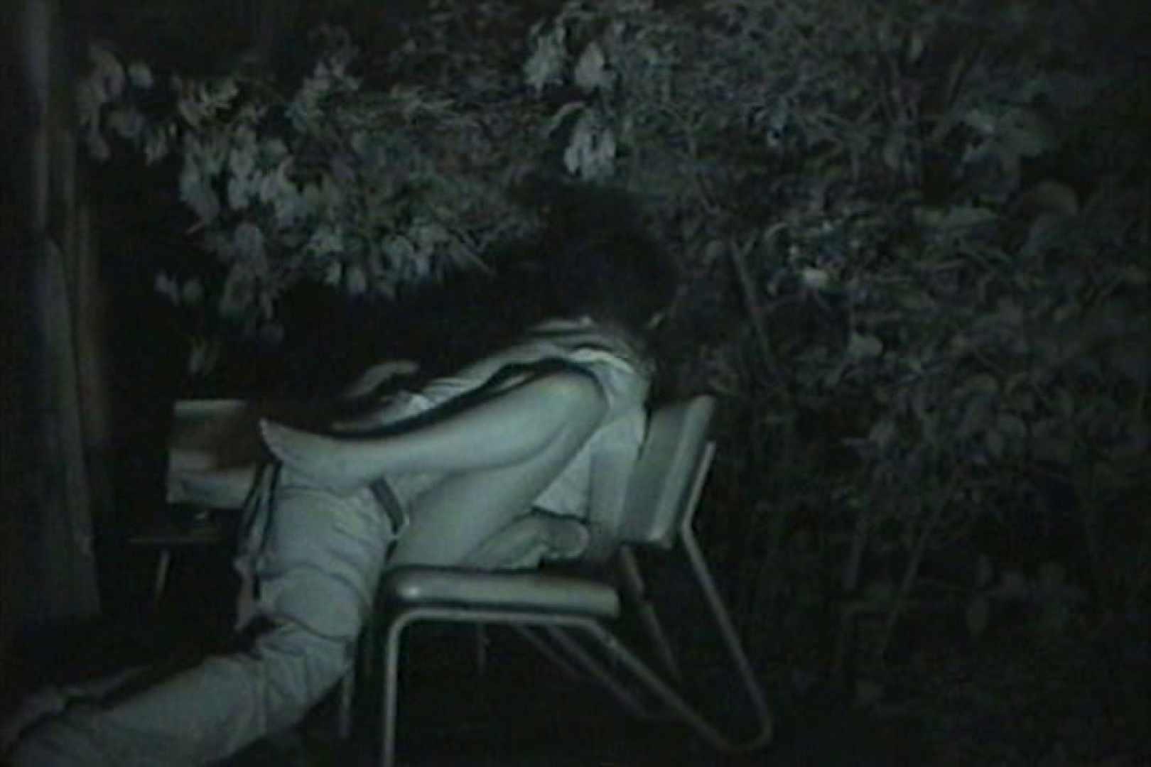 闇の仕掛け人 無修正版 Vol.25 美しいOLの裸体 | 0  102pic 17