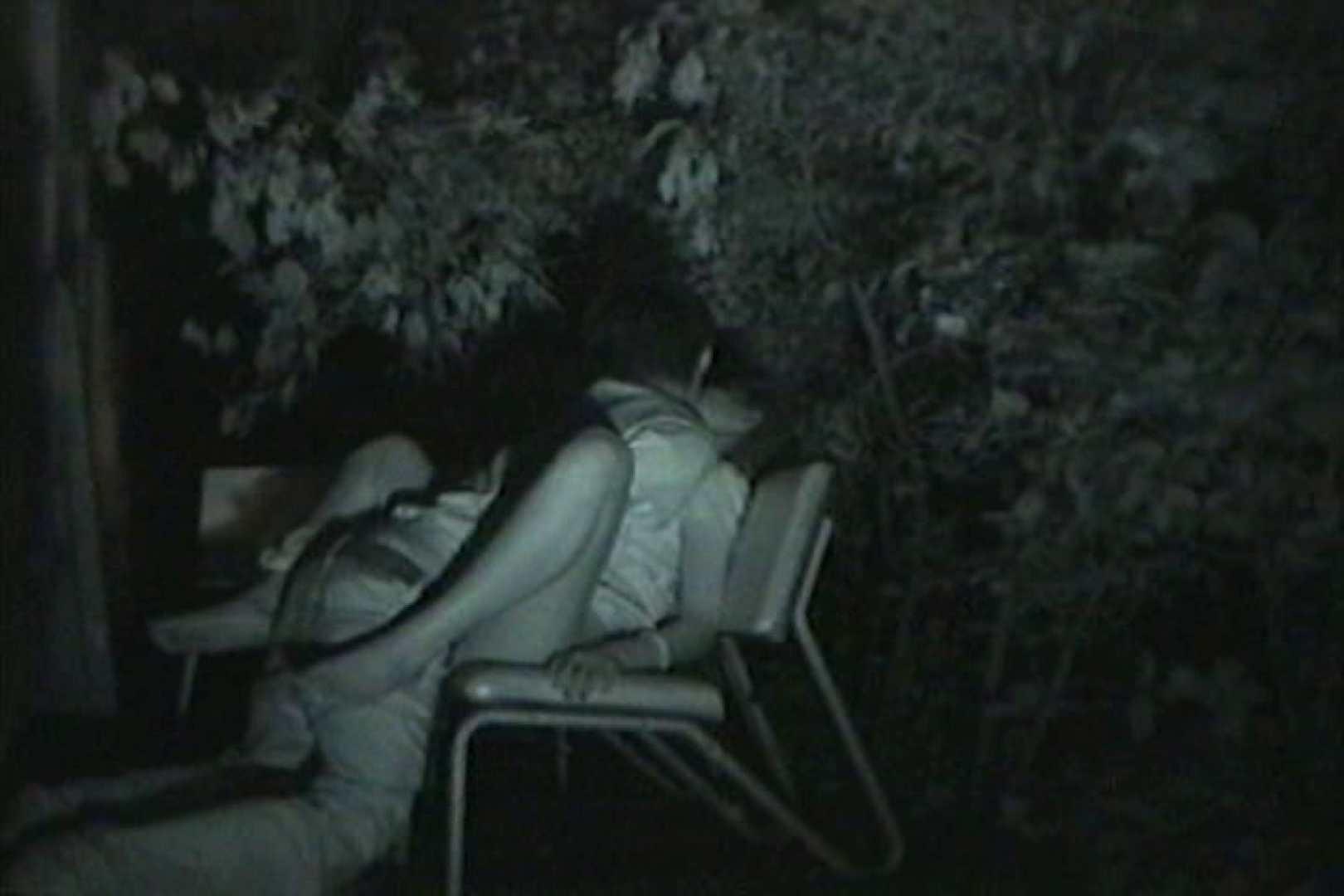 闇の仕掛け人 無修正版 Vol.25 美しいOLの裸体 | 0  102pic 19
