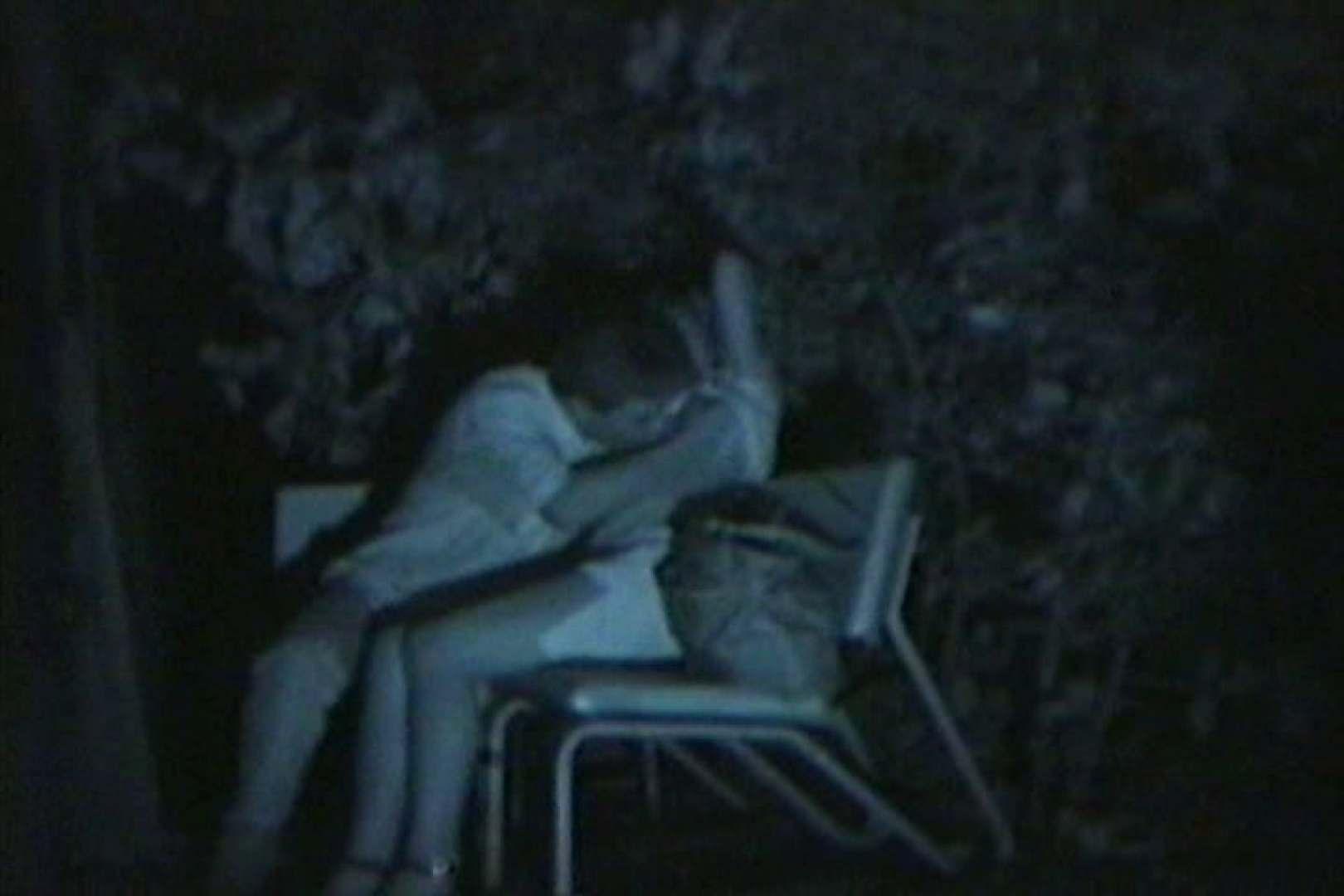 闇の仕掛け人 無修正版 Vol.25 美しいOLの裸体 | 0  102pic 29