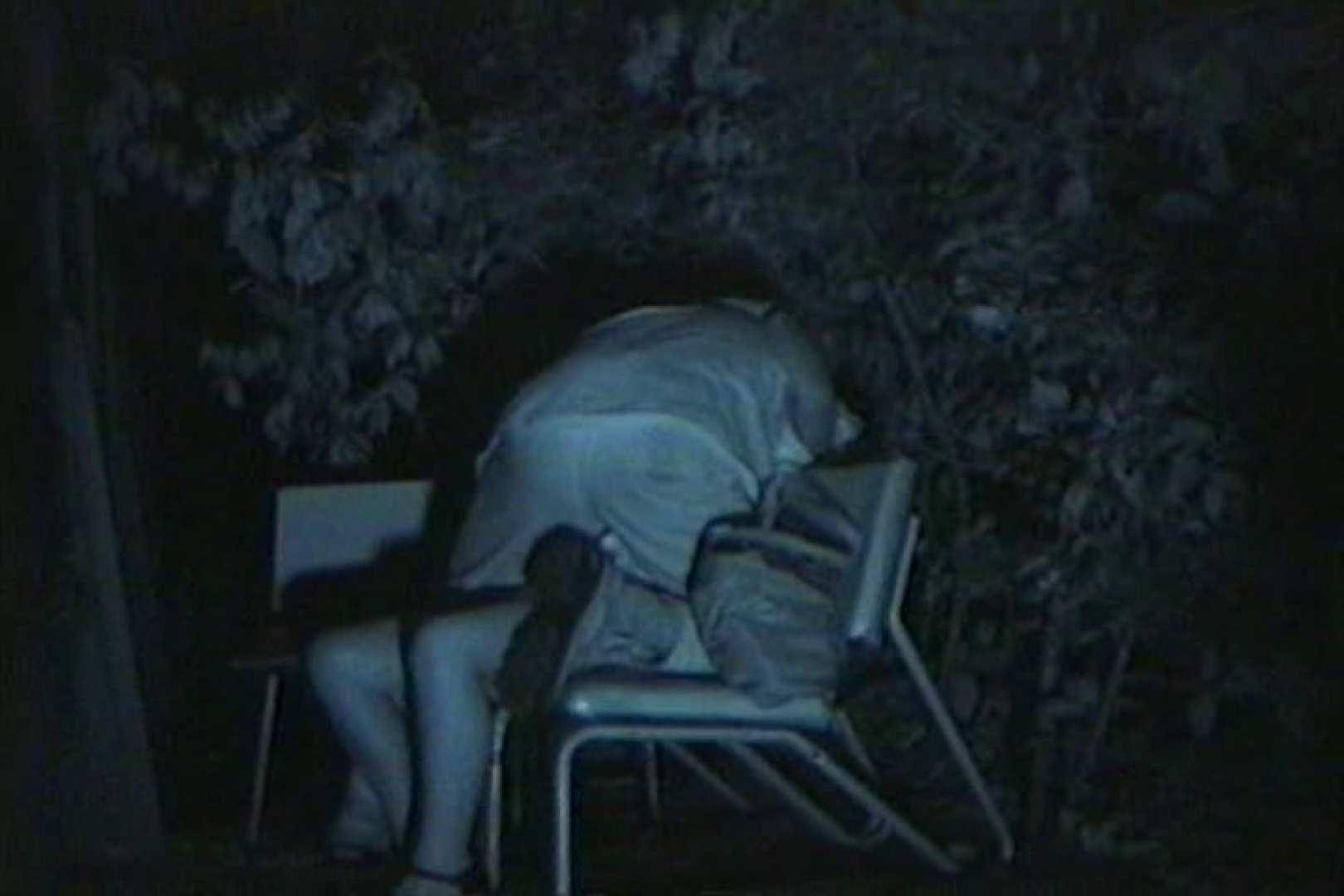 闇の仕掛け人 無修正版 Vol.25 美しいOLの裸体  102pic 32