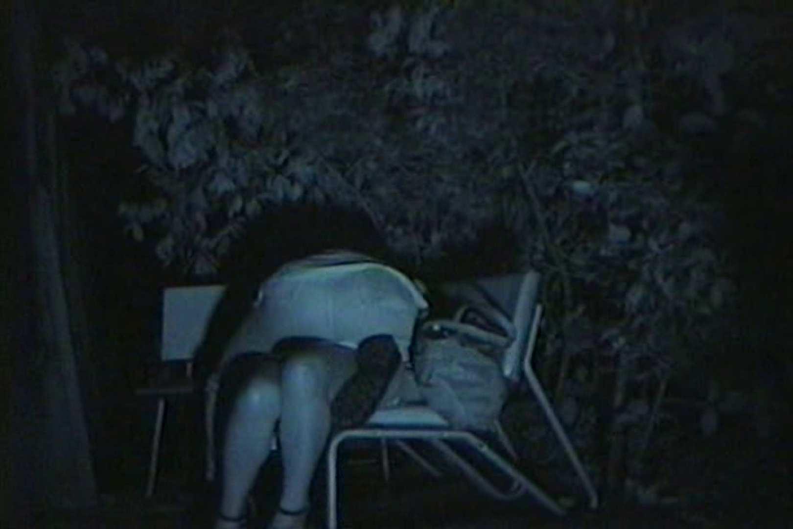 闇の仕掛け人 無修正版 Vol.25 美しいOLの裸体 | 0  102pic 33