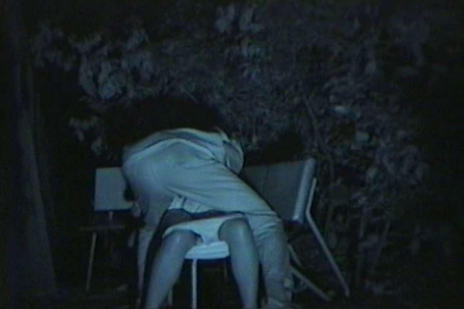 闇の仕掛け人 無修正版 Vol.25 美しいOLの裸体  102pic 34