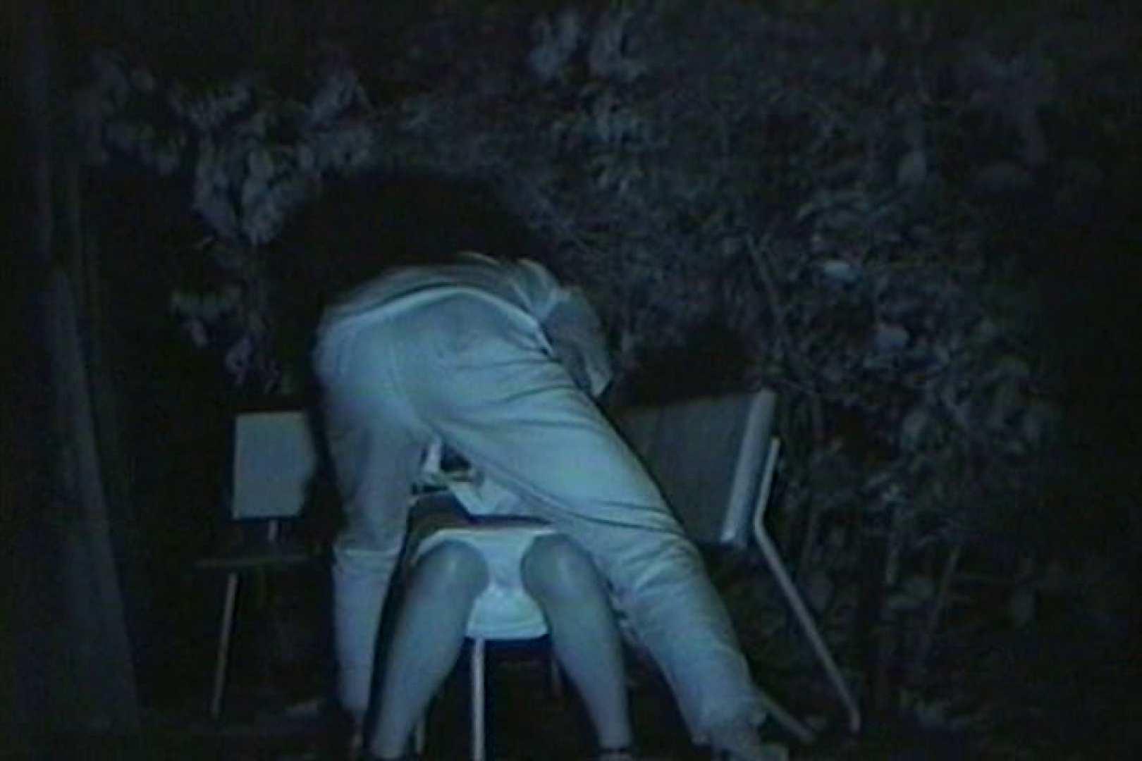 闇の仕掛け人 無修正版 Vol.25 美しいOLの裸体 | 0  102pic 35