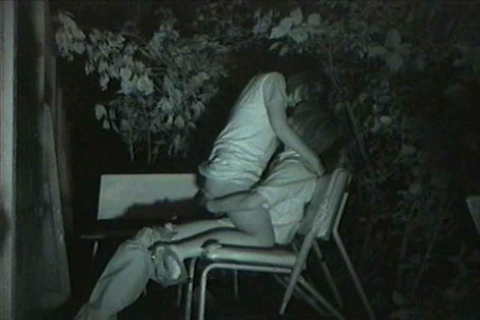 闇の仕掛け人 無修正版 Vol.25 美しいOLの裸体  102pic 44