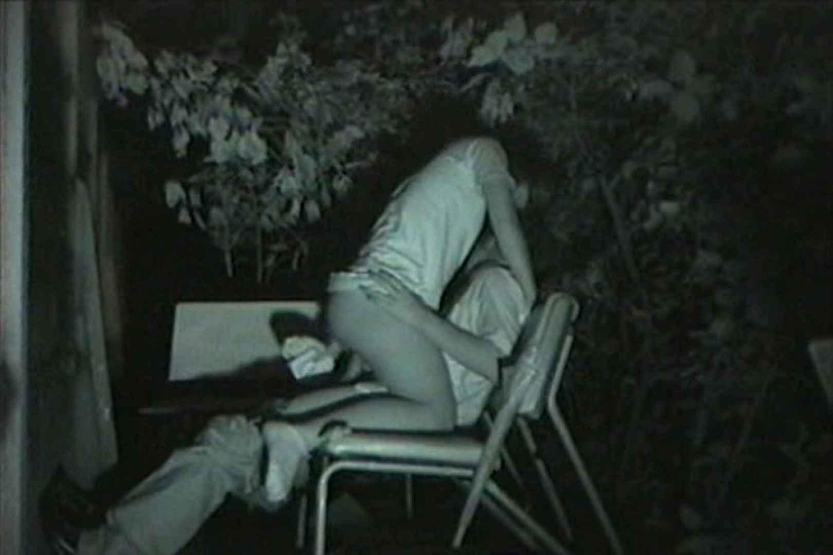 闇の仕掛け人 無修正版 Vol.25 美しいOLの裸体 | 0  102pic 45