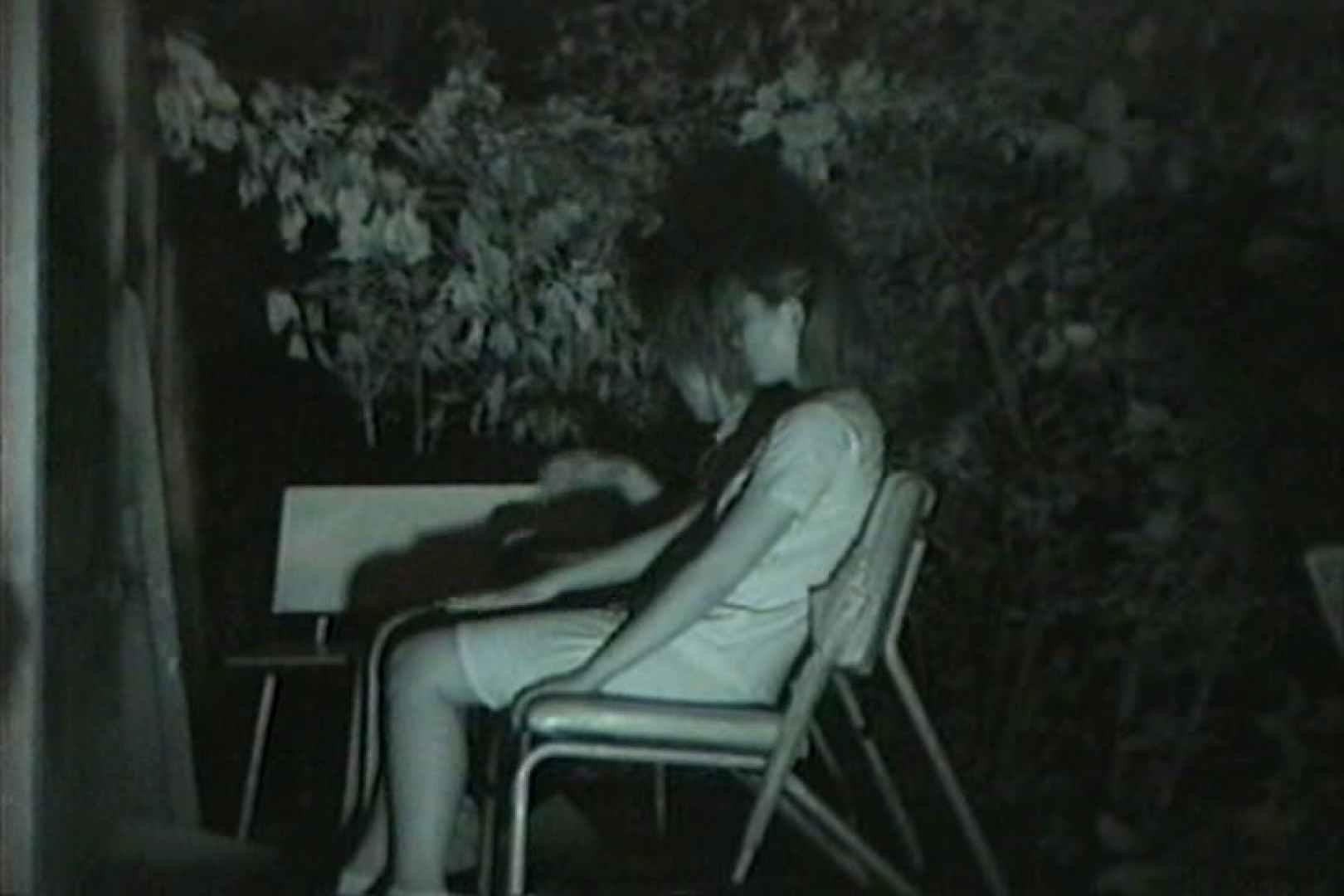 闇の仕掛け人 無修正版 Vol.25 美しいOLの裸体  102pic 48