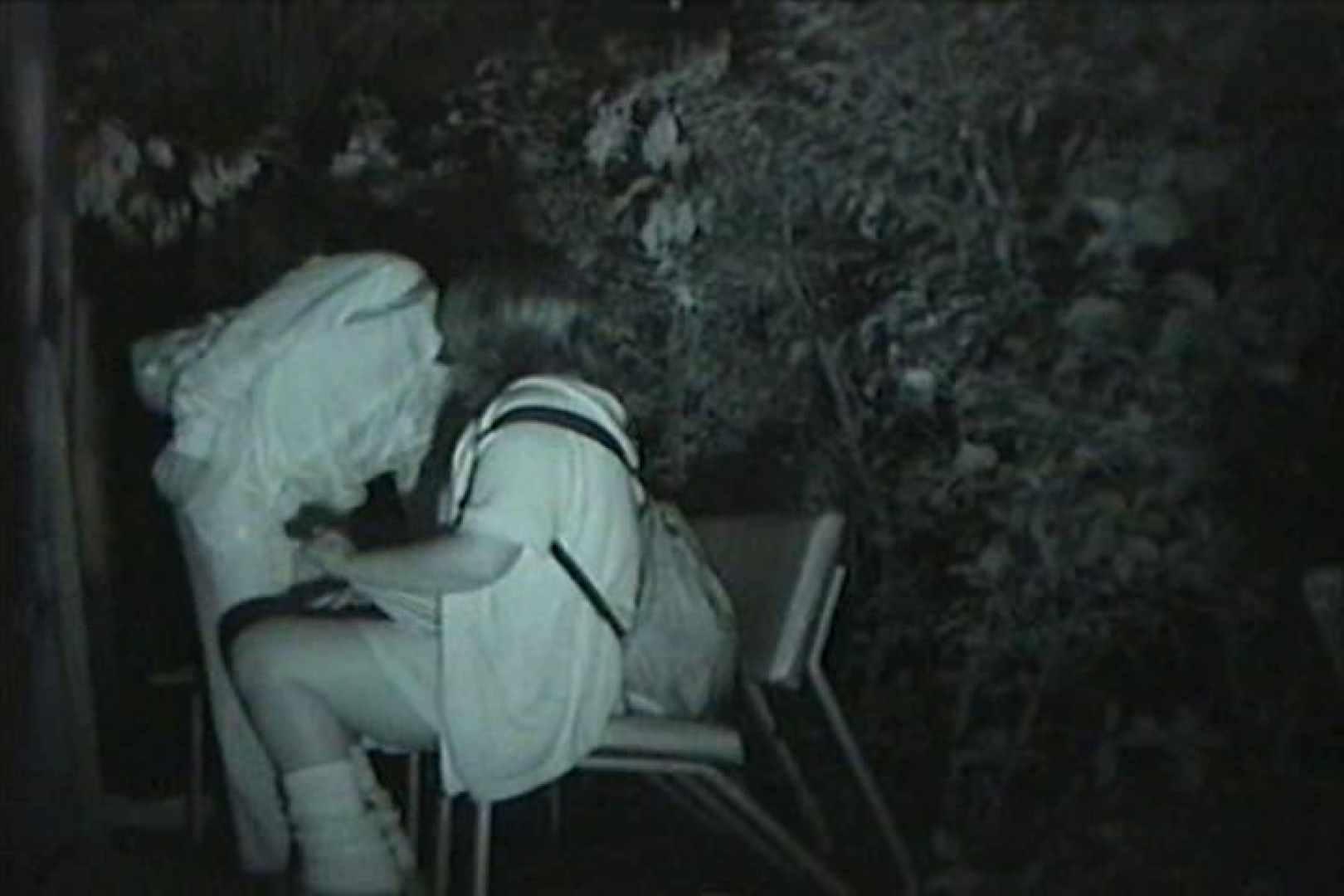 闇の仕掛け人 無修正版 Vol.25 美しいOLの裸体 | 0  102pic 51