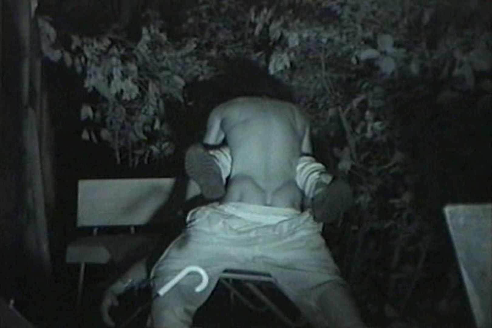 闇の仕掛け人 無修正版 Vol.25 美しいOLの裸体 | 0  102pic 85