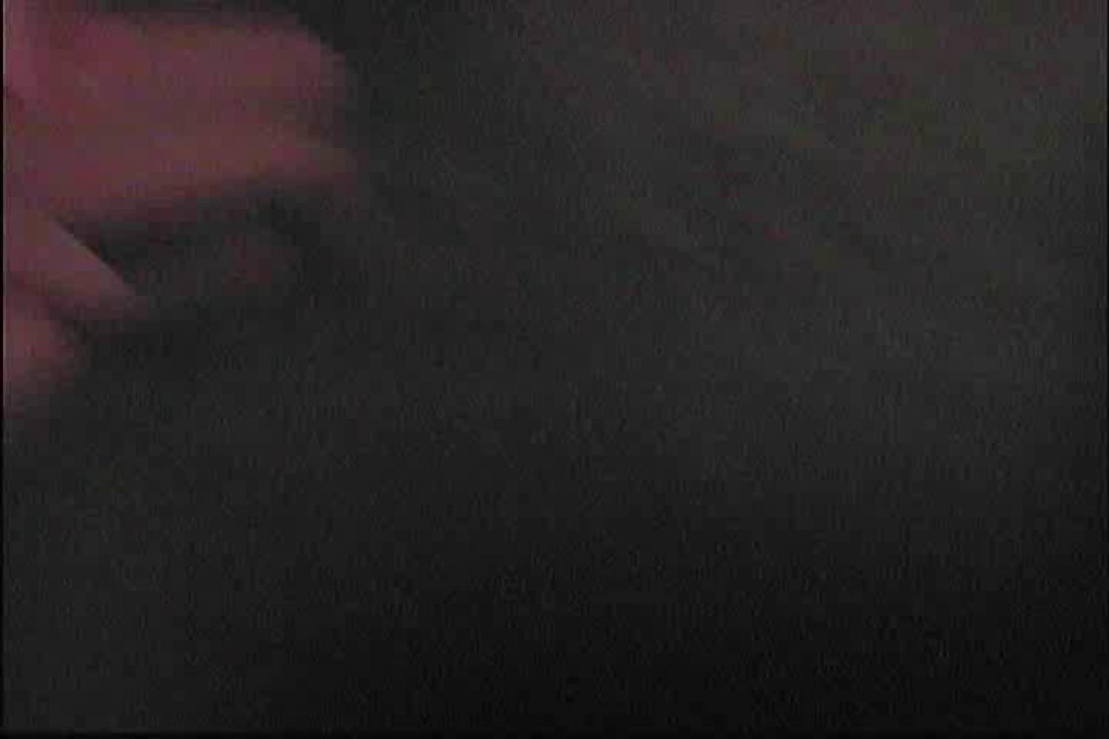 激撮!! 接写天井裏の刺客Vol.6 接写 | 美しいOLの裸体  103pic 65