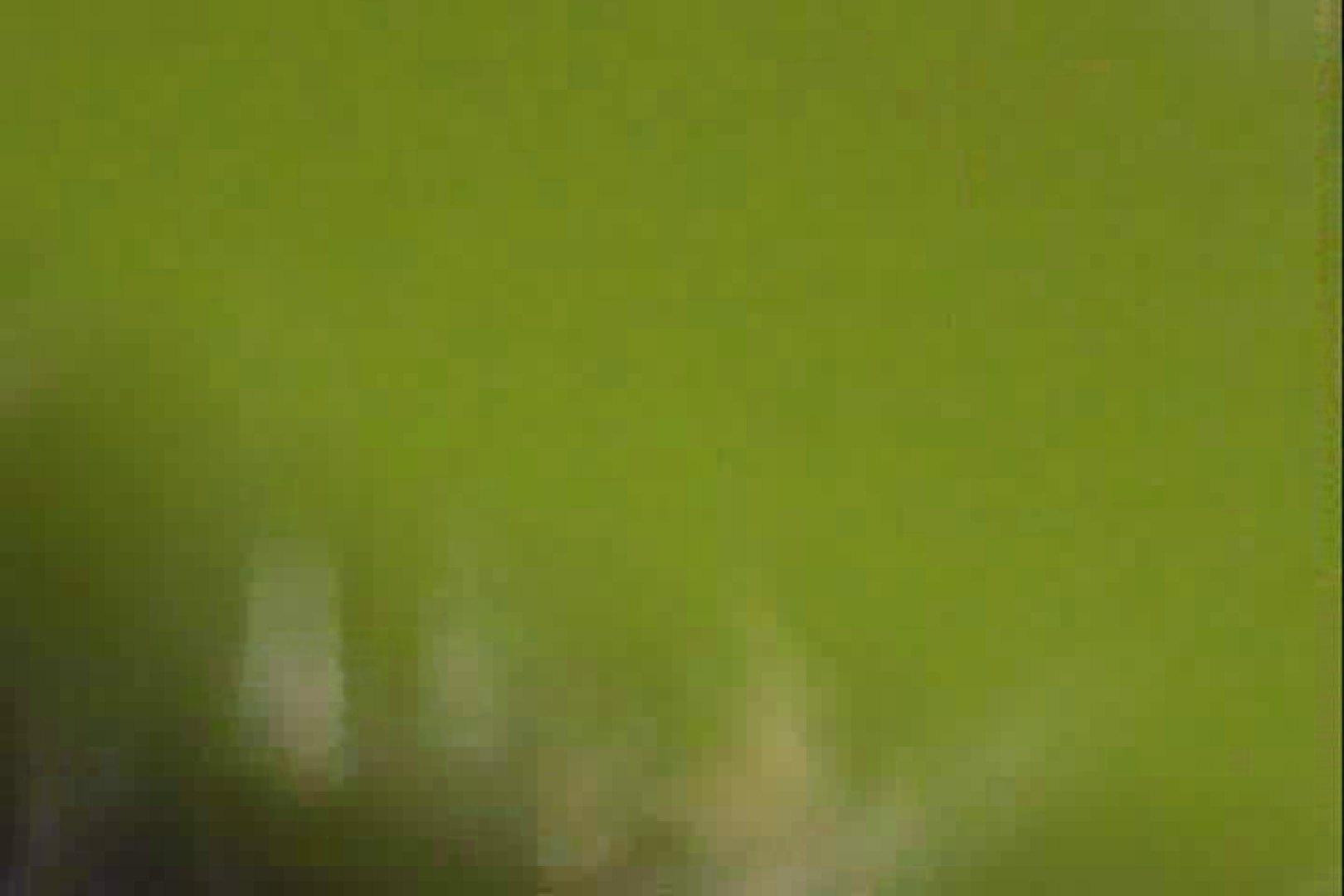 激撮!! 接写天井裏の刺客Vol.7 美しいOLの裸体  102pic 12