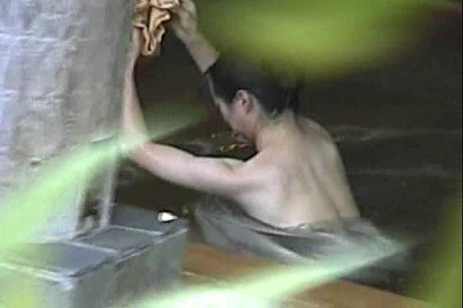 激撮!! 接写天井裏の刺客Vol.7 美しいOLの裸体   接写  102pic 87