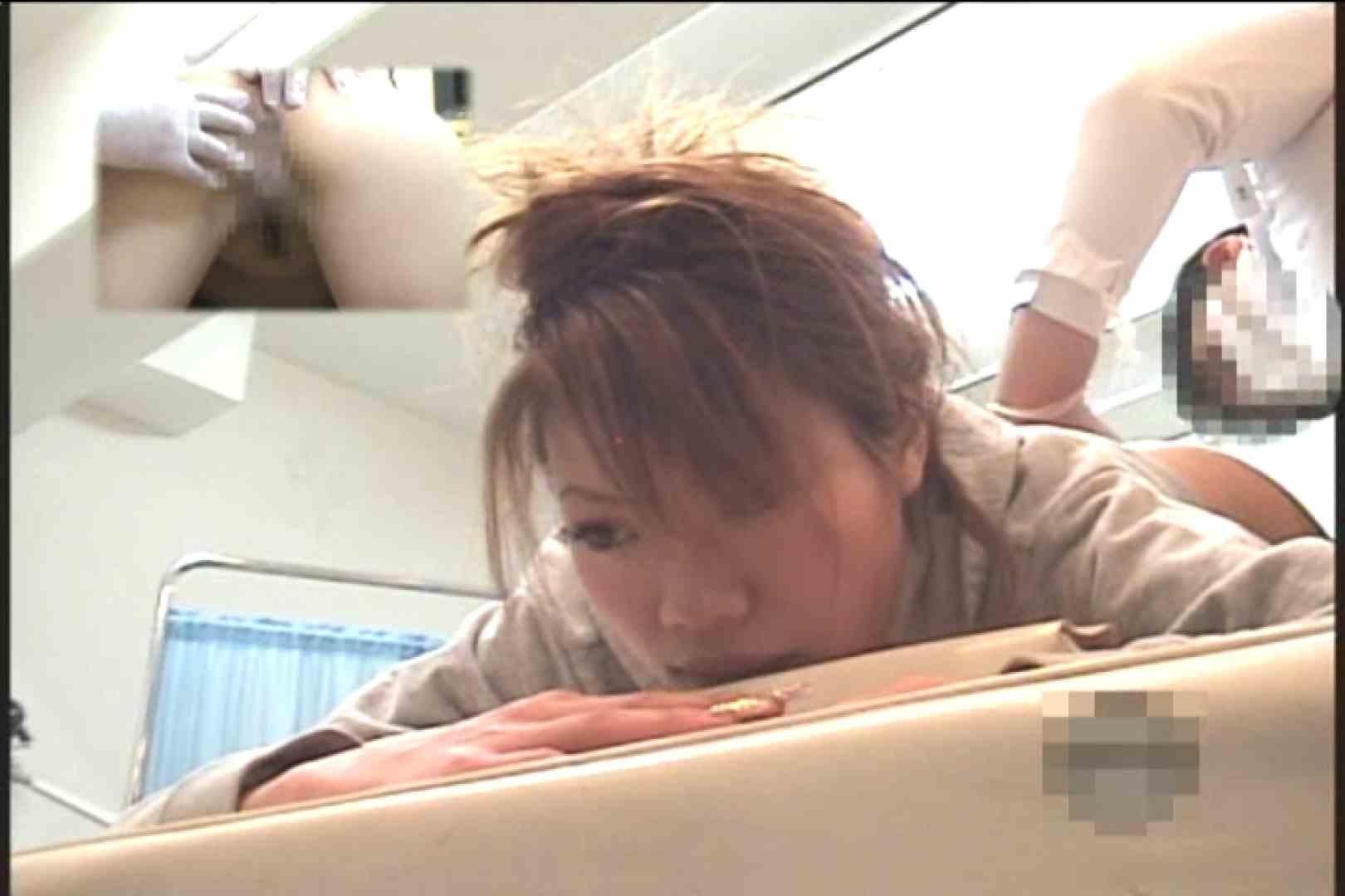 逆噴射病院 肛門科Vol.4 熟女丸裸 戯れ無修正画像 69pic 5