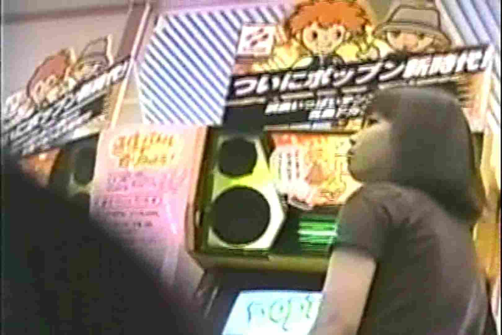 「ちくりん」さんのオリジナル未編集パンチラVol.3_01 新入生パンチラ  101pic 48