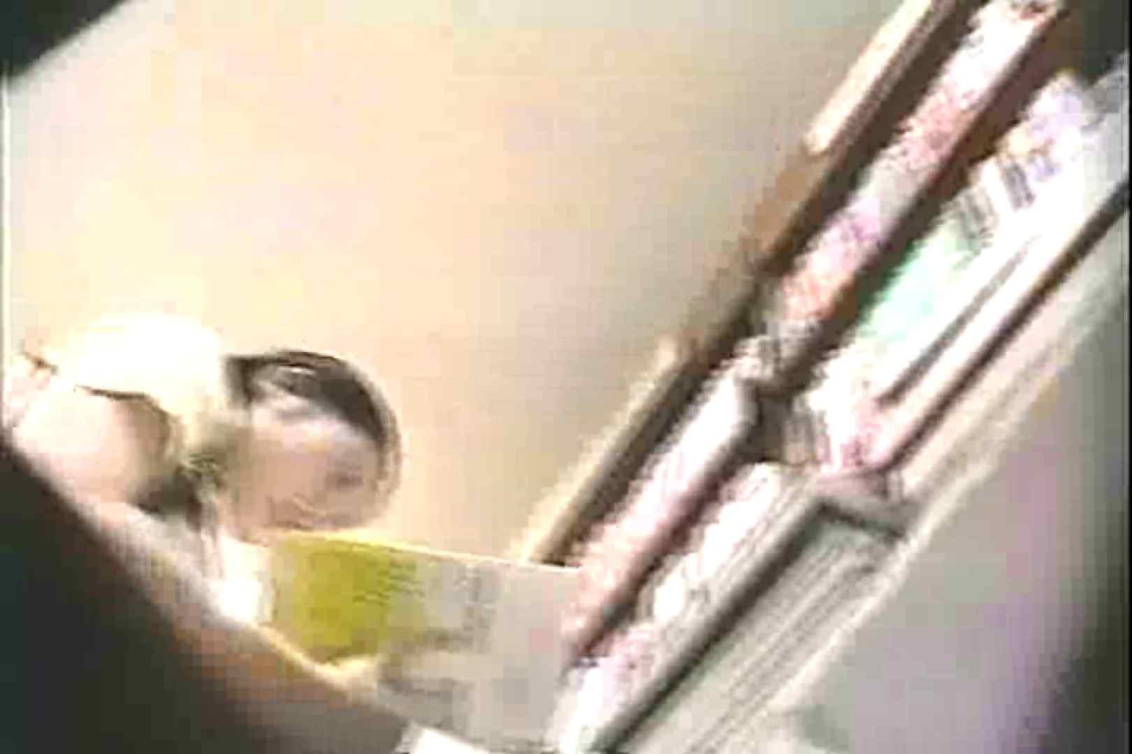 「ちくりん」さんのオリジナル未編集パンチラVol.3_02 美しいOLの裸体 覗きおまんこ画像 81pic 66