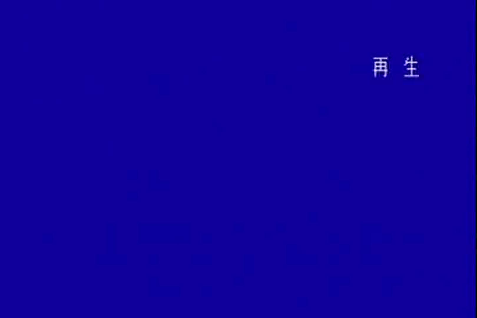 「ちくりん」さんのオリジナル未編集パンチラVol.4_02 チラ歓迎 のぞき動画画像 87pic 28