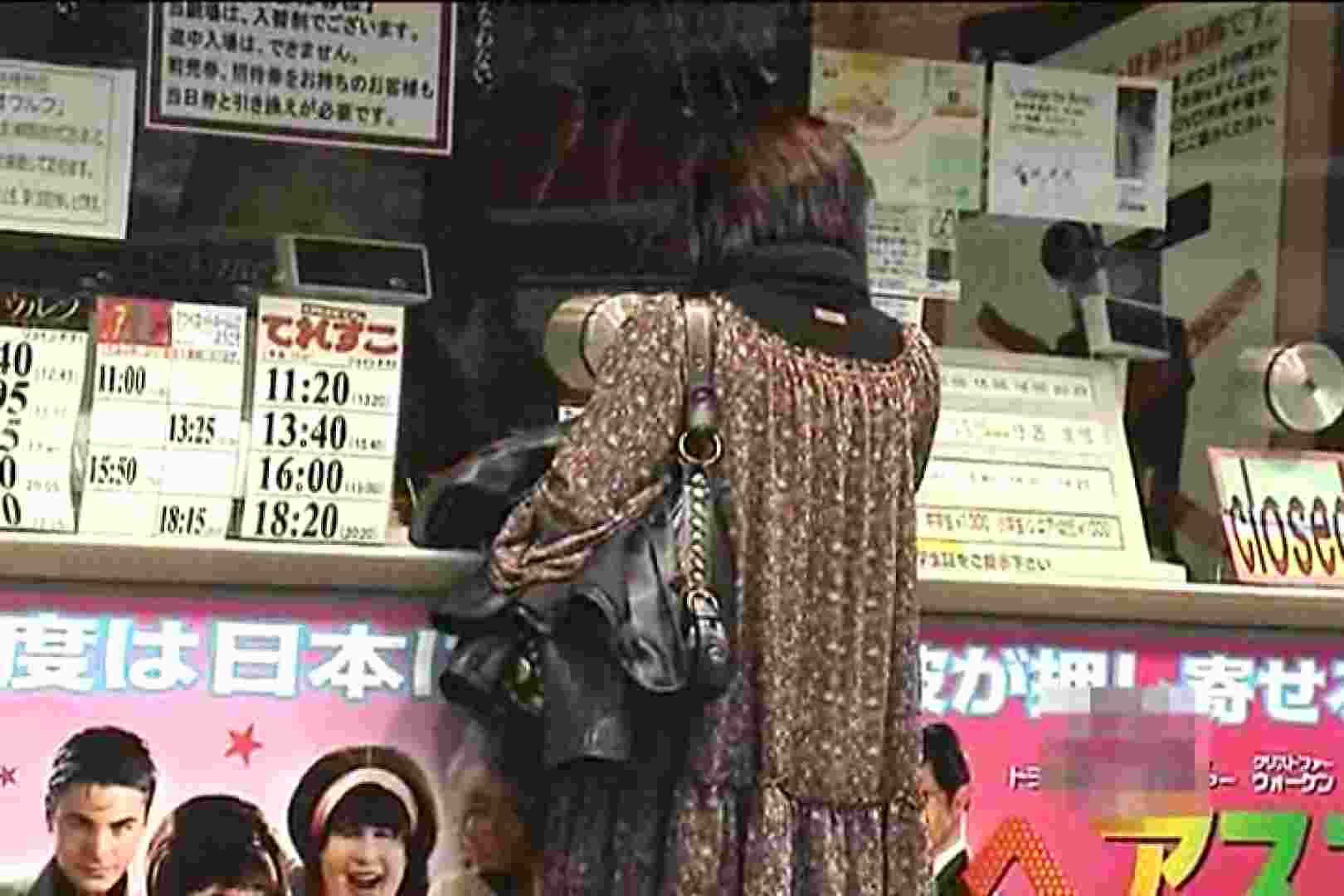 暗躍する痴漢集団Vol.6 痴漢 AV動画キャプチャ 103pic 91