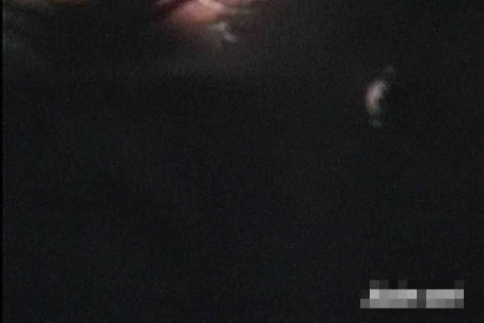 激撮ストーカー記録あなたのお宅拝見しますVol.1 ハプニング ワレメ無修正動画無料 98pic 22