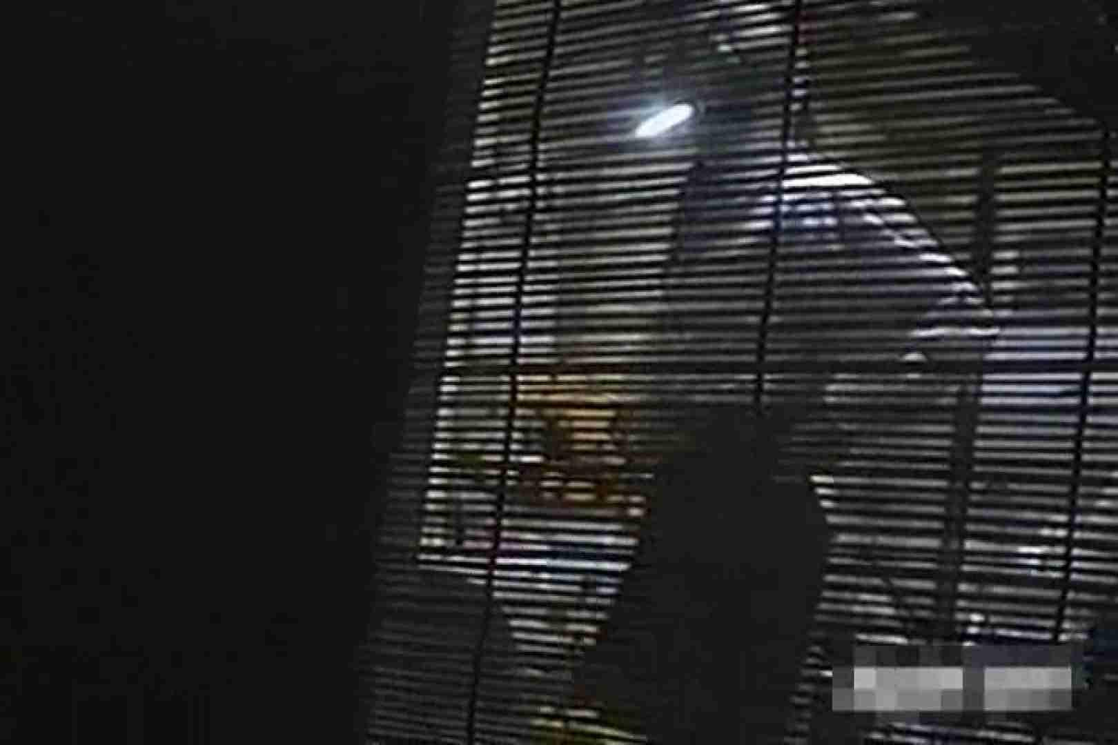 激撮ストーカー記録あなたのお宅拝見しますVol.1 美しいOLの裸体 おまんこ無修正動画無料 98pic 74
