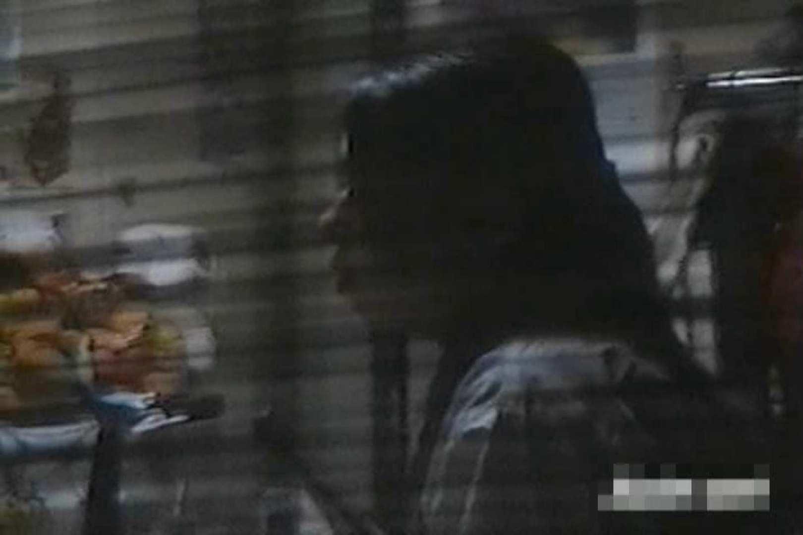 激撮ストーカー記録あなたのお宅拝見しますVol.1 プライベート おめこ無修正動画無料 98pic 75
