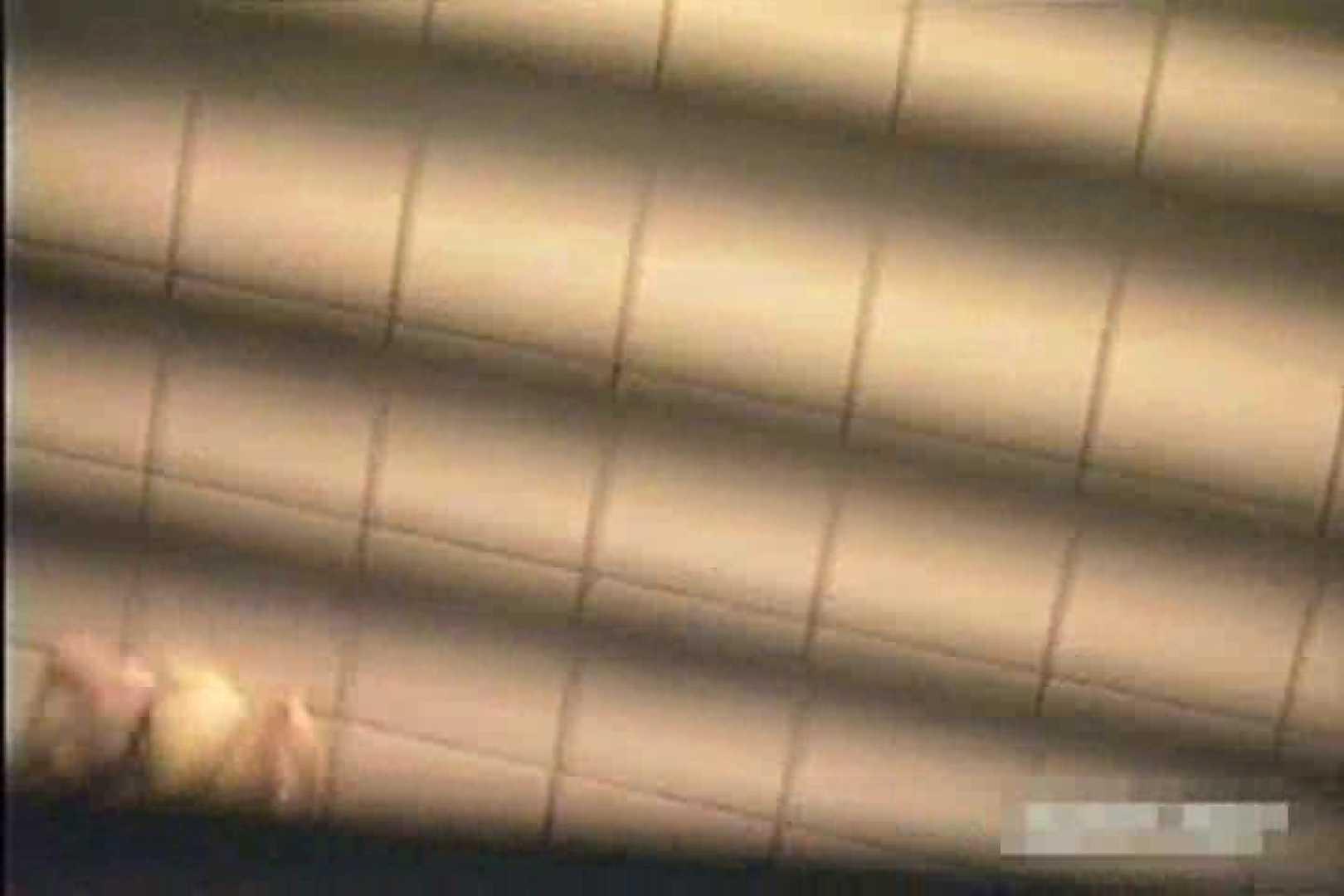 激撮ストーカー記録あなたのお宅拝見しますVol.3 シャワー ワレメ動画紹介 103pic 45