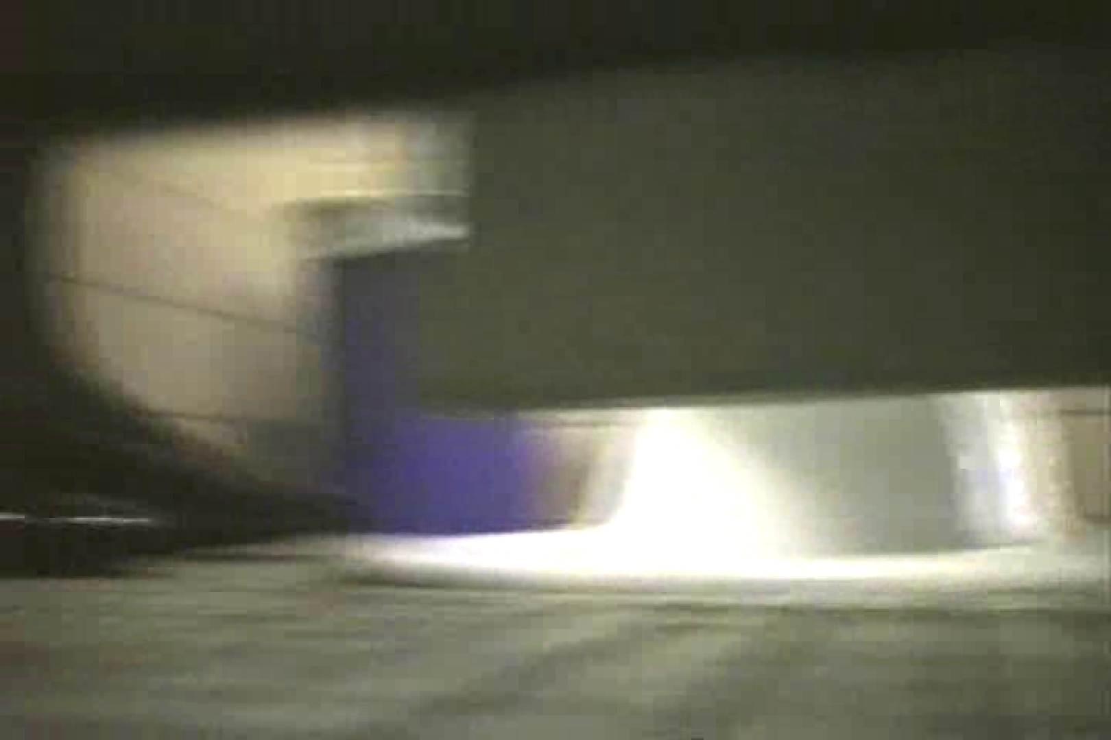 プロには撮れない女子洗面所の内部 TK-70 洗面所突入 オメコ無修正動画無料 101pic 23