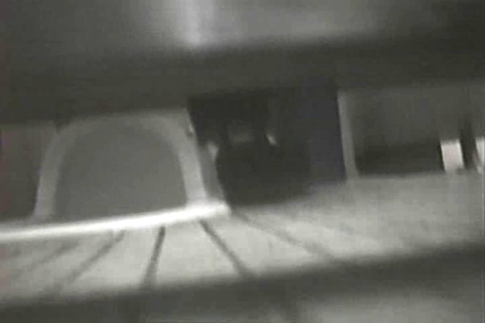プロには撮れない女子洗面所の内部 TK-70 盗撮師作品 | 和式トイレ  101pic 36