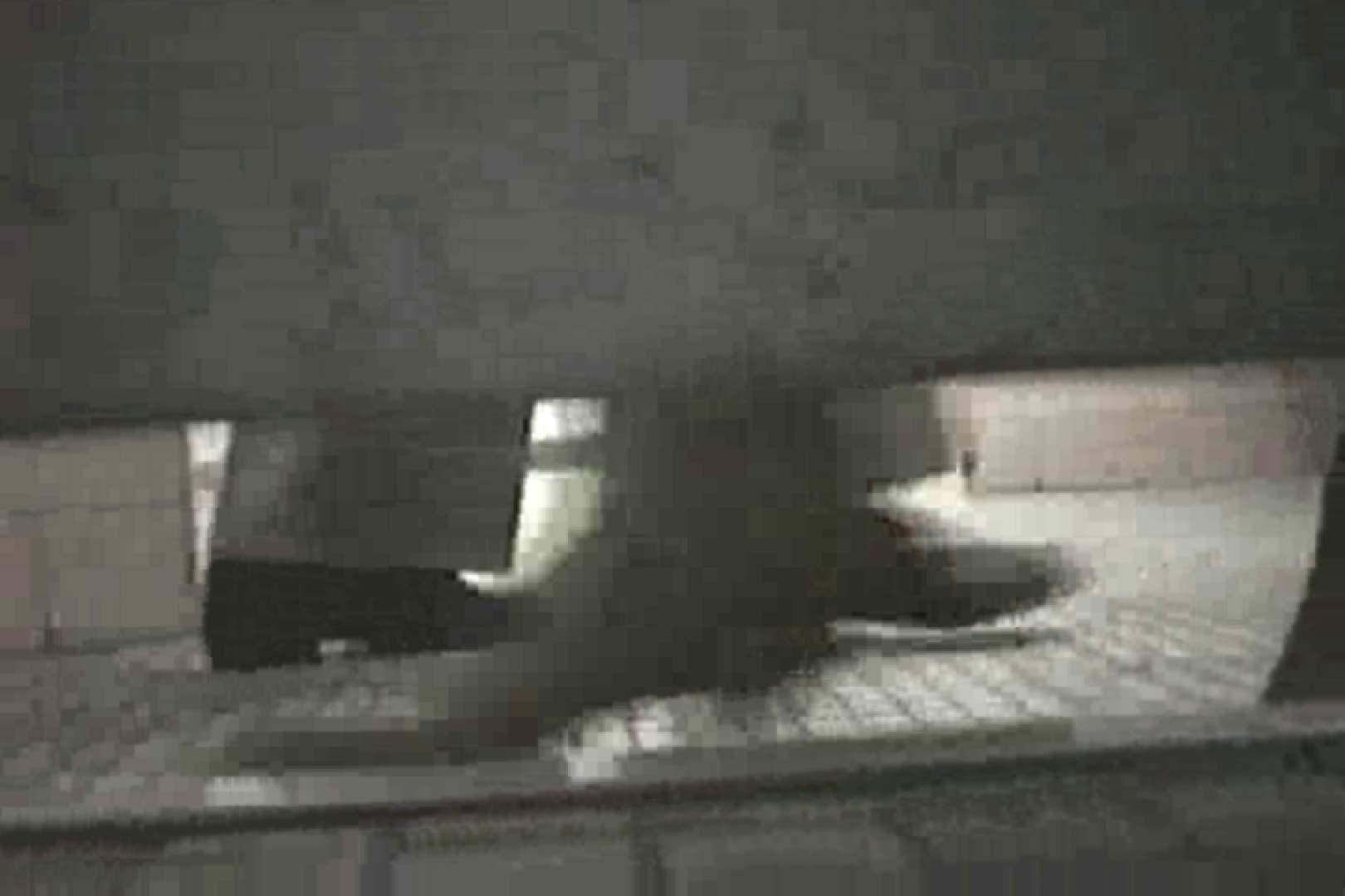 プロには撮れない女子洗面所の内部 TK-70 下半身 セックス画像 101pic 64