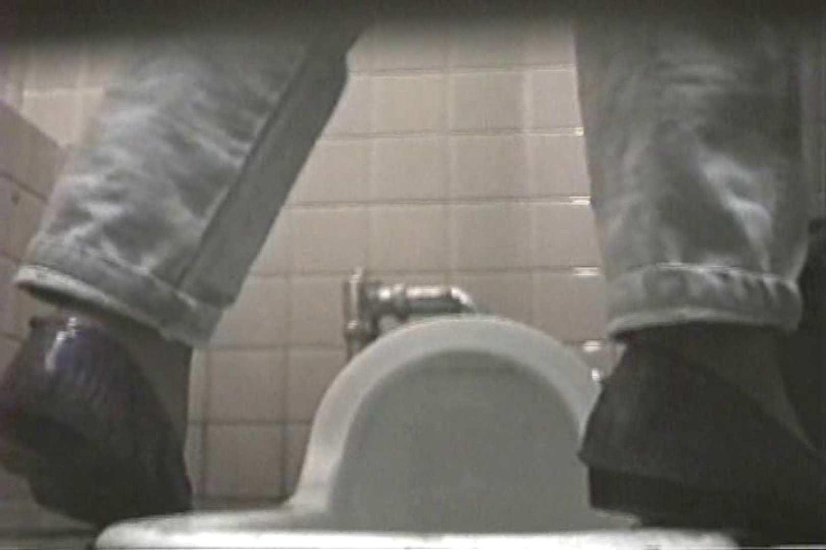 プロには撮れない女子洗面所の内部 TK-70 美しいOLの裸体 ヌード画像 101pic 87