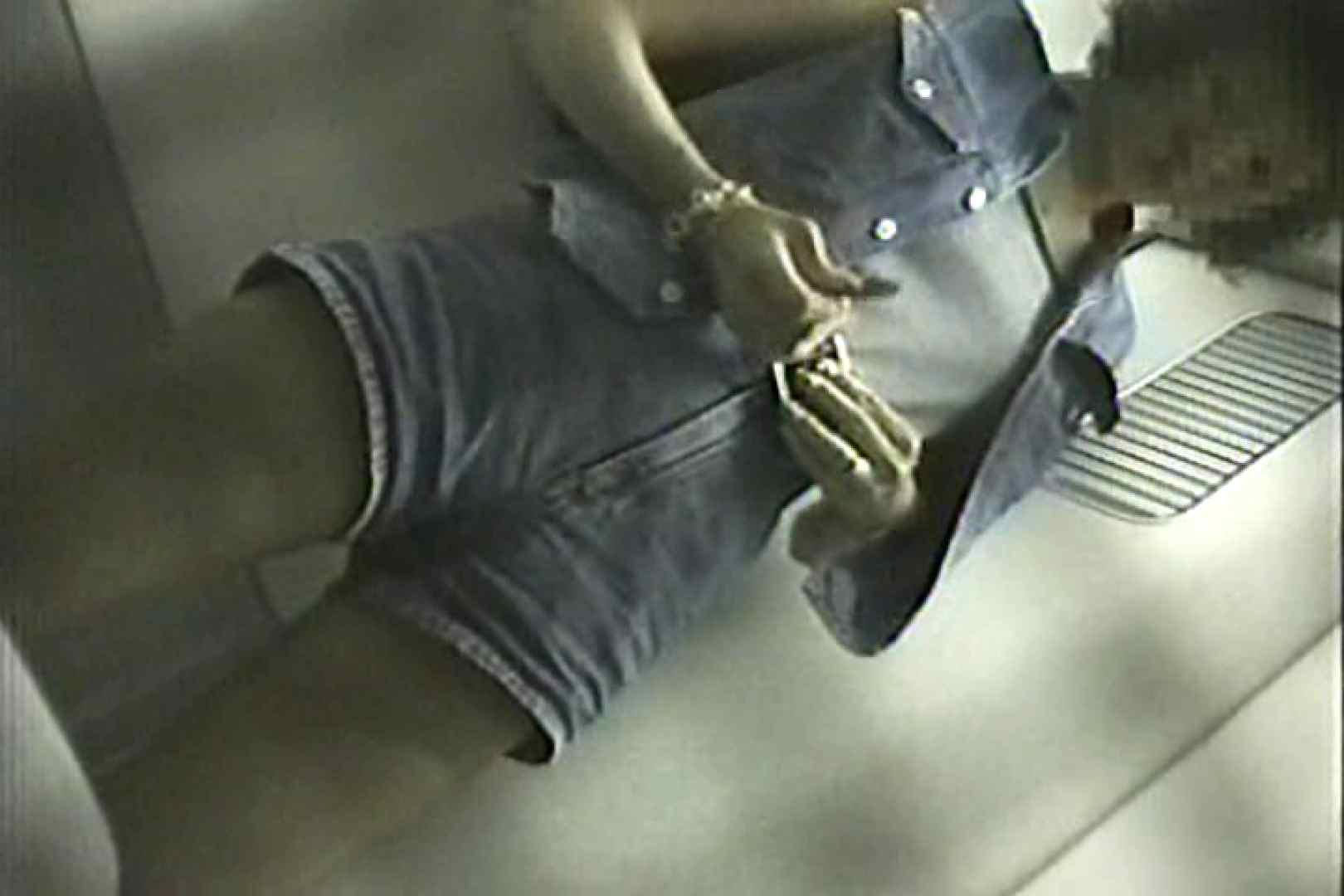 車内洗面所盗撮 電車ゆれればお尻もゆれる TK-98 洗面所突入 | 下半身  101pic 6