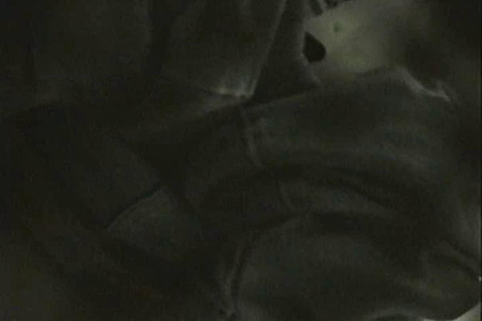 車内洗面所盗撮 電車ゆれればお尻もゆれる TK-98 盗撮師作品 オメコ動画キャプチャ 101pic 37