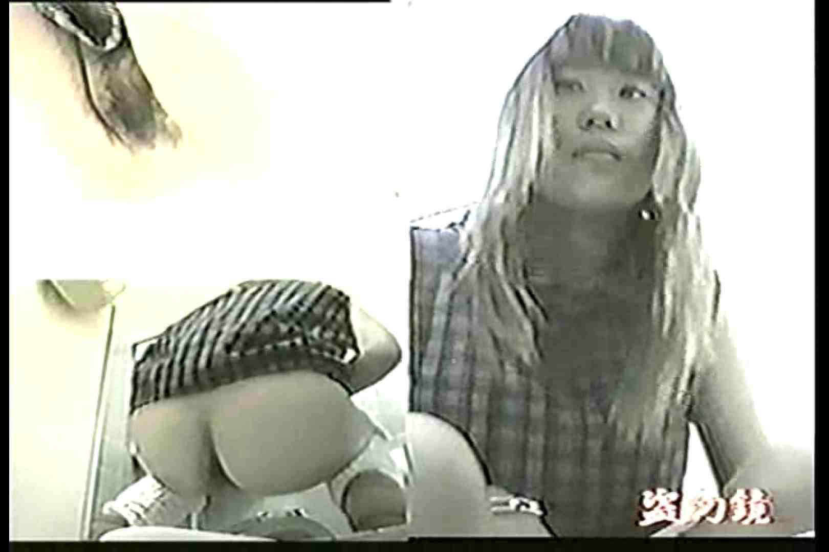 洗面所羞恥美女んMV-9 お姉さん丸裸   美女丸裸  105pic 43