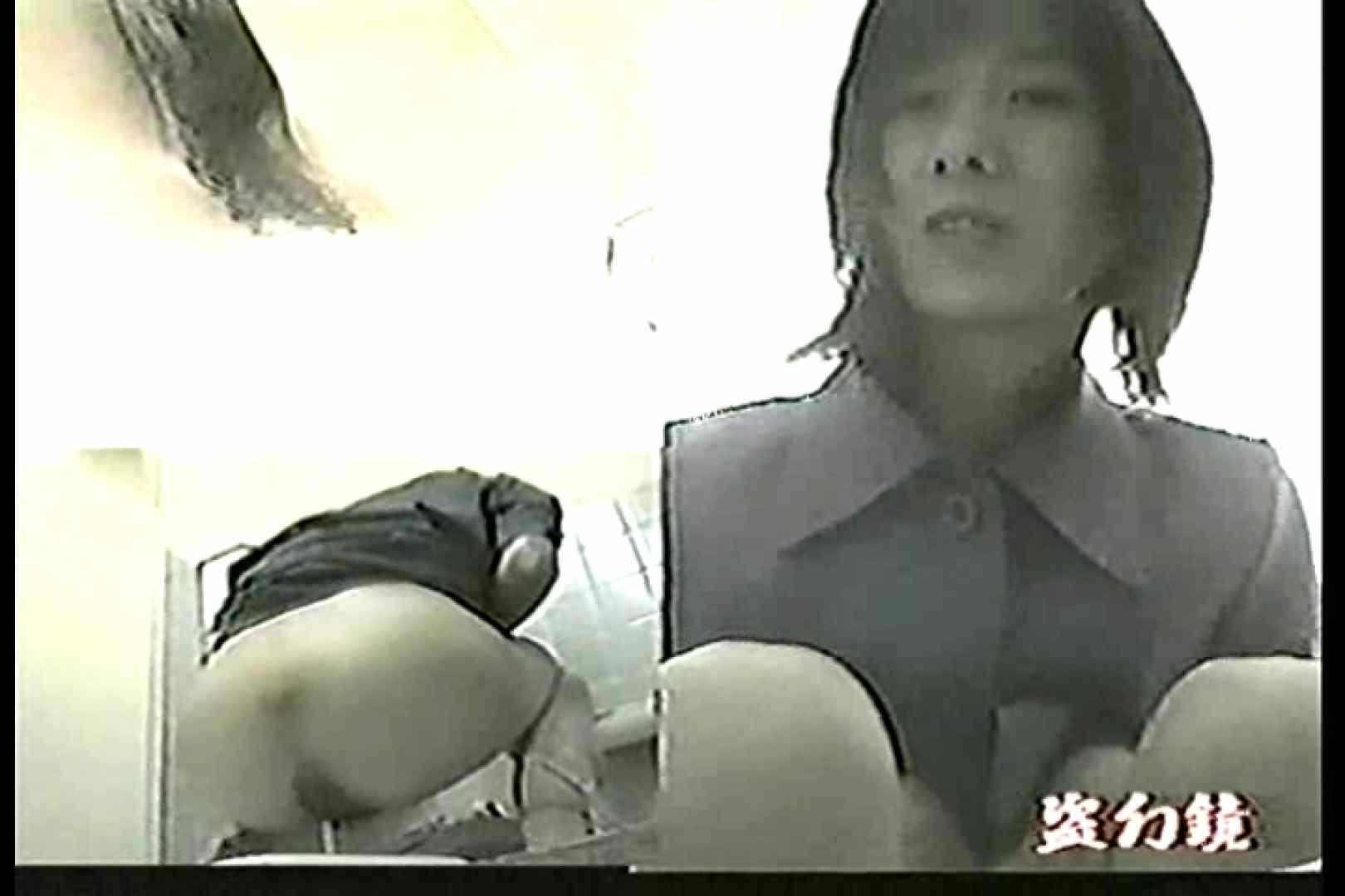 洗面所羞恥美女んMV-9 お姉さん丸裸  105pic 72