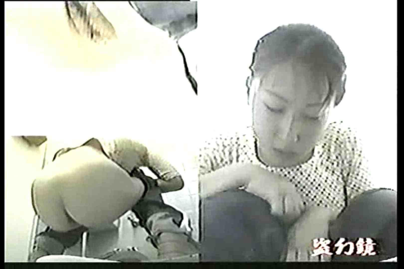 洗面所羞恥美女んMV-9 洗面所突入 すけべAV動画紹介 105pic 92