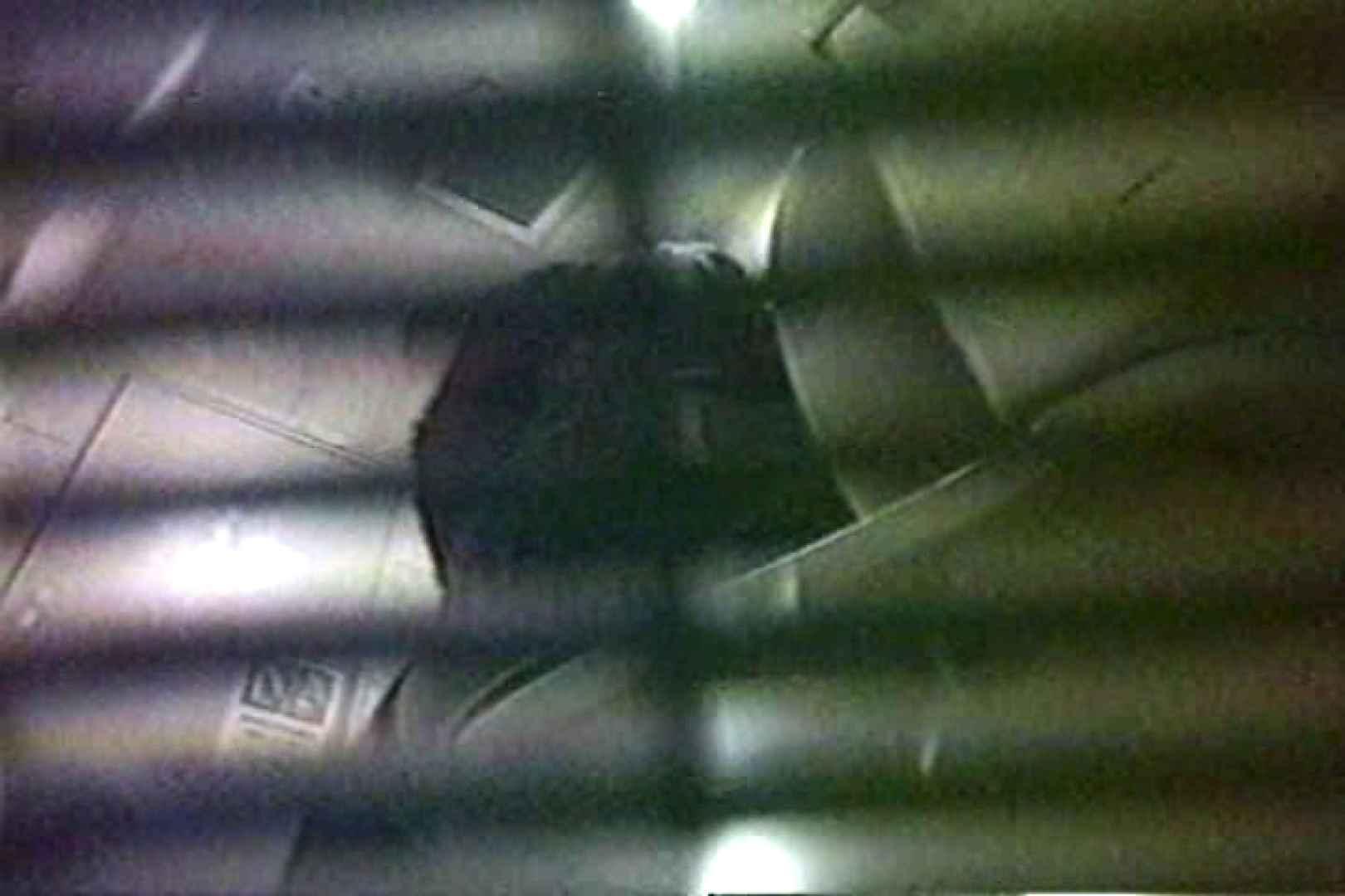 投稿盗撮 女子洗面所上から下から後ろから  TK-108 盗撮師作品 オメコ動画キャプチャ 95pic 12