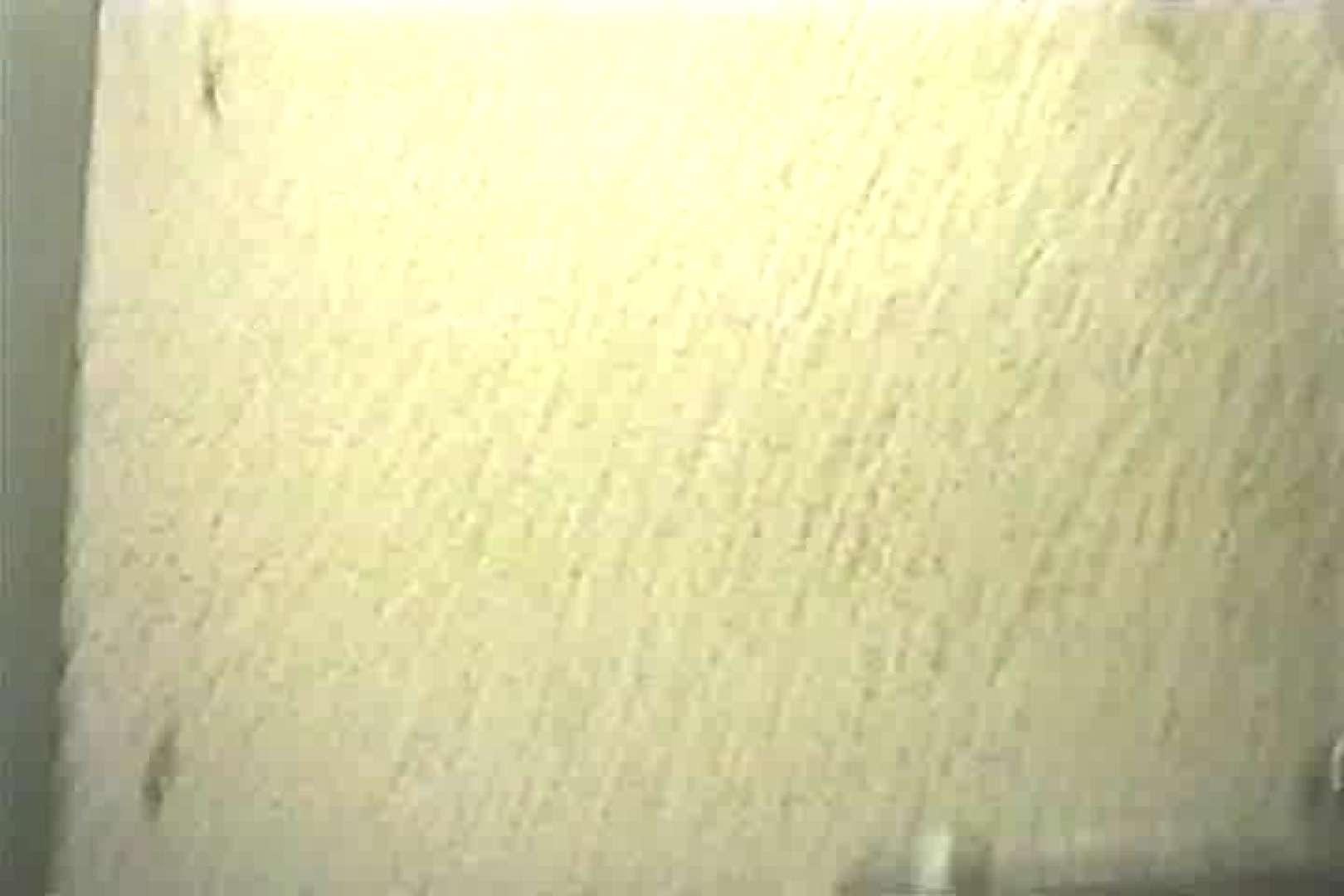 投稿盗撮 女子洗面所上から下から後ろから  TK-108 洗面所突入 ヌード画像 95pic 53