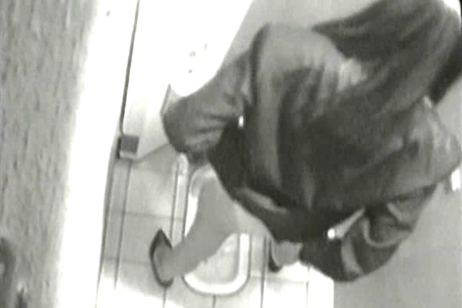 投稿盗撮 女子洗面所上から下から後ろから  TK-108 洗面所突入 ヌード画像 95pic 73