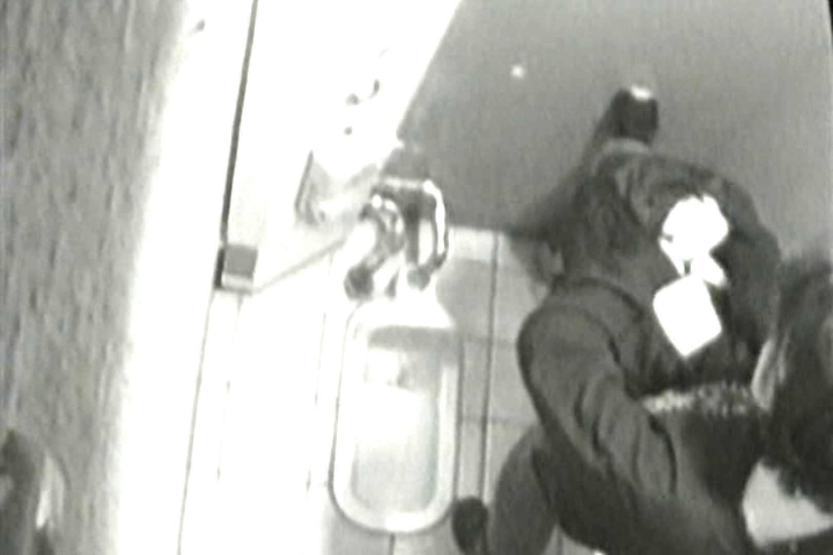 投稿盗撮 女子洗面所上から下から後ろから  TK-108 潜入突撃 | 下半身  95pic 81