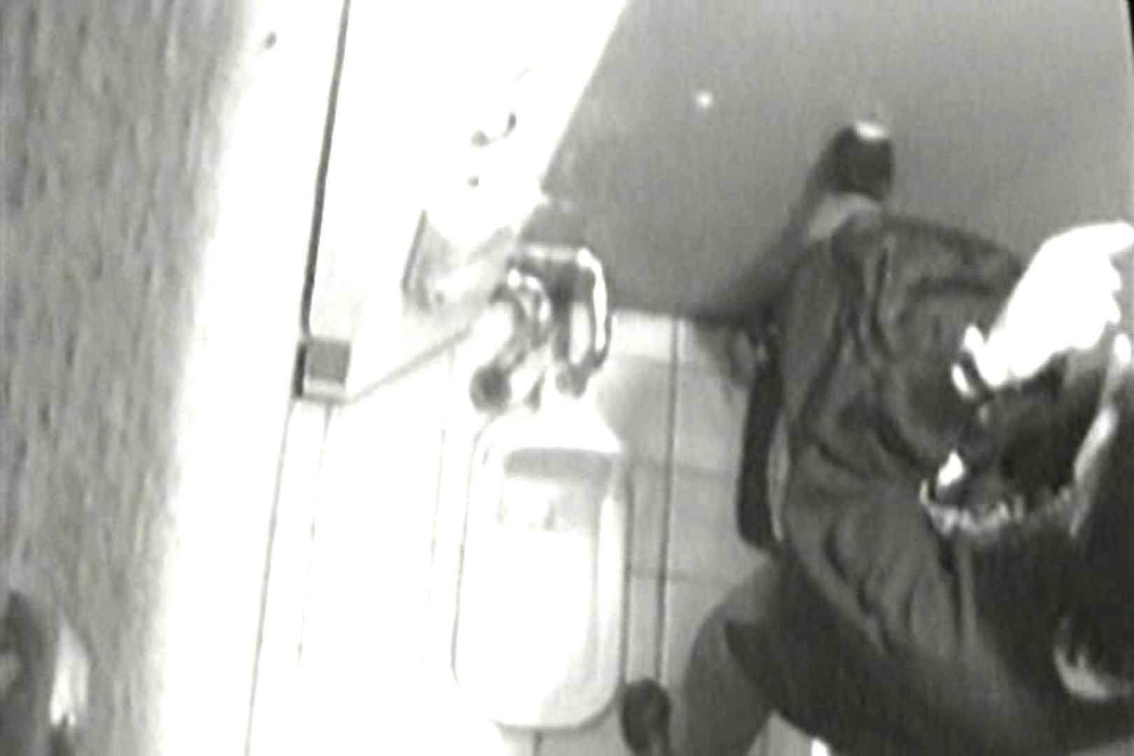 投稿盗撮 女子洗面所上から下から後ろから  TK-108 盗撮師作品 オメコ動画キャプチャ 95pic 82