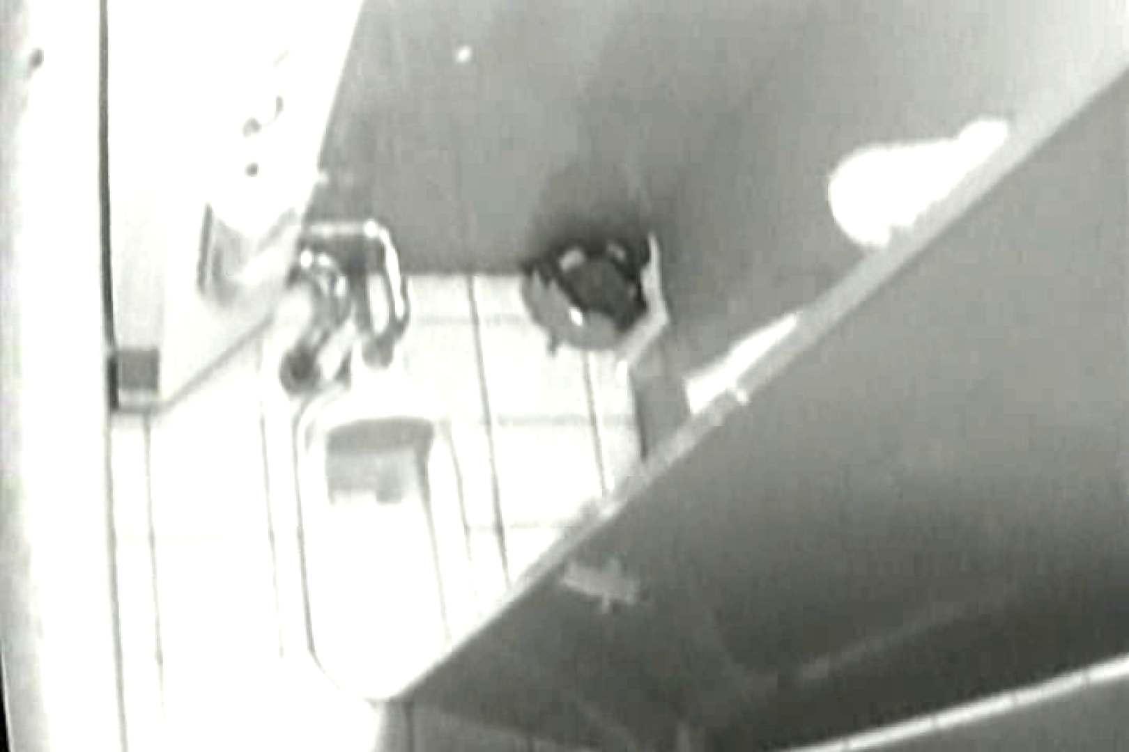 投稿盗撮 女子洗面所上から下から後ろから  TK-108 盗撮師作品 オメコ動画キャプチャ 95pic 87