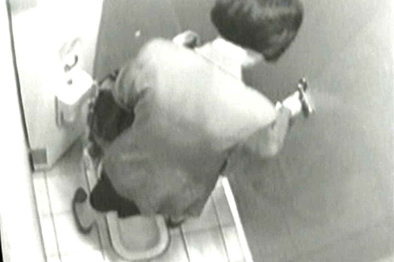 投稿盗撮 女子洗面所上から下から後ろから  TK-108 盗撮師作品 オメコ動画キャプチャ 95pic 92