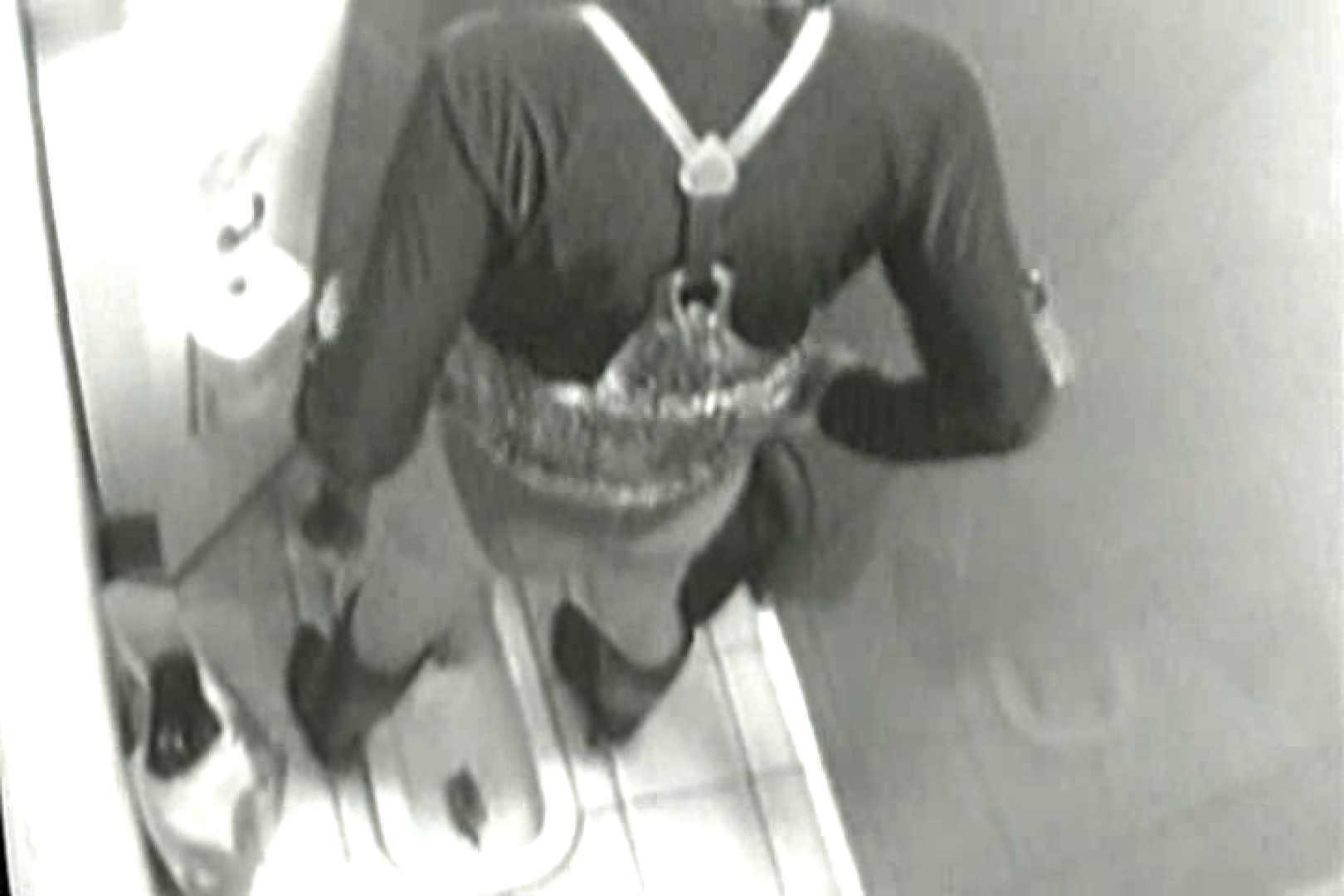 投稿盗撮 女子洗面所上から下から後ろから  TK-108 投稿 おめこ無修正画像 95pic 94