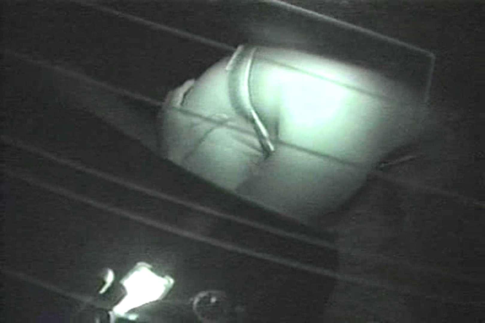 MASAさんの待ち伏せ撮り! 赤外線カーセックスVol.9 カップル セックス画像 74pic 10