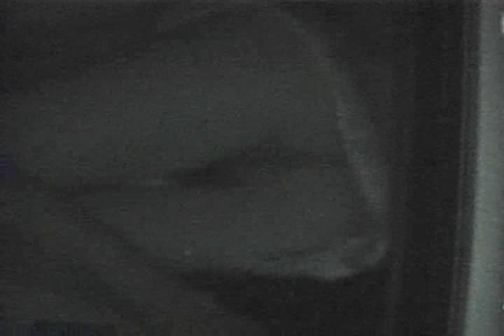 MASAさんの待ち伏せ撮り! 赤外線カーセックスVol.9 カーセックス | 車  74pic 25