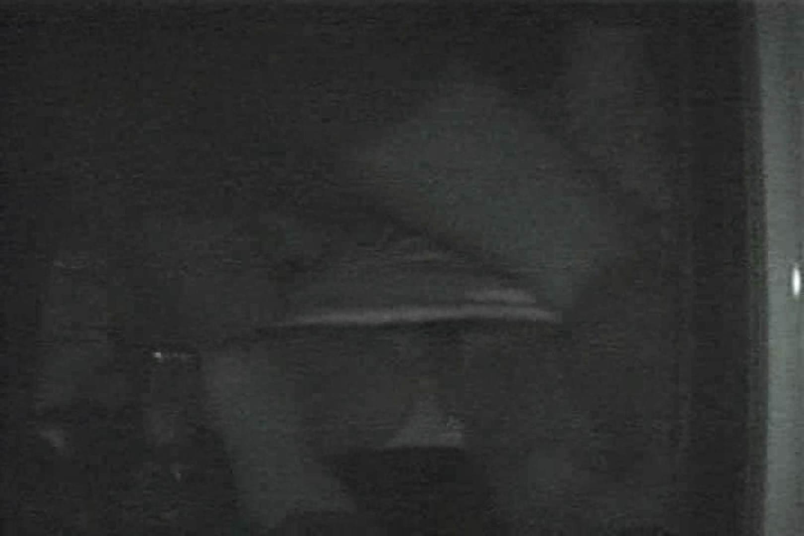 MASAさんの待ち伏せ撮り! 赤外線カーセックスVol.9 カップル セックス画像 74pic 28